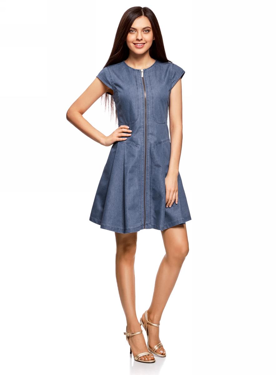 Платье oodji Ultra, цвет: голубой джинс. 12909050/46684/7000W. Размер 36-170 (42-170)12909050/46684/7000WСтильное платье выполнено из хлопка с полиэстером. Модель с короткими рукавами-крылышками застегивается на молнию по всей длине.