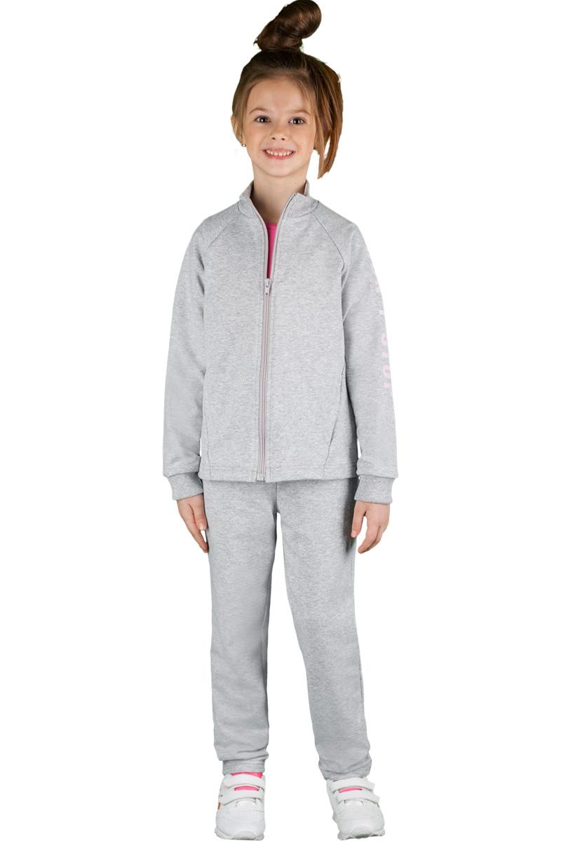 Спортивный костюм для девочек Boom!, цвет: серый. 70806_BLG_вар.1. Размер 158, 11-12 лет70806_BLG_вар.1
