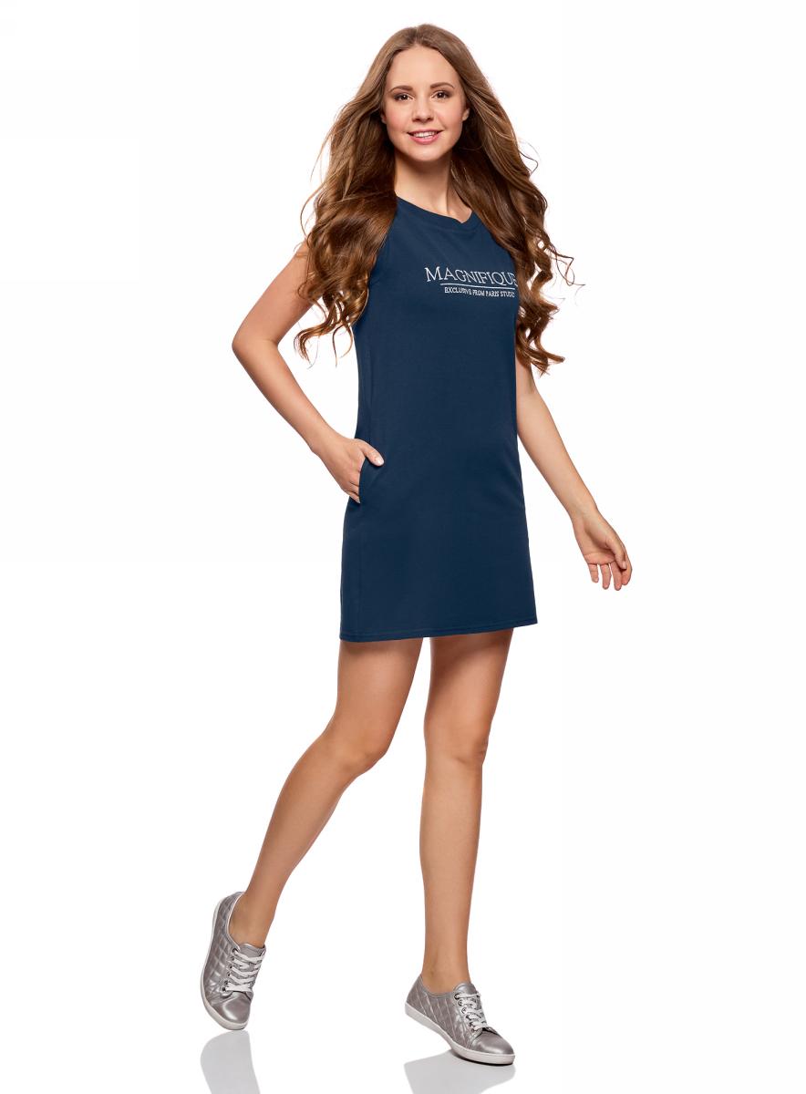 Платье oodji Ultra, цвет: серый, темно-синий, 2 шт. 14005074T2/46149/19V8P. Размер S (44)14005074T2/46149/19V8PТрикотажное летнее платье выполнено из эластичного хлопка. Модель приталенного кроя и без рукавов. В комплекте 2 платья.