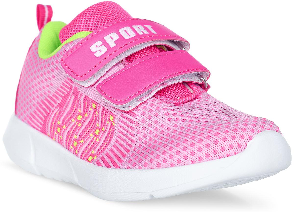 Кроссовки для девочки Счастливый ребенок, цвет: розовый, салатовый. M7217-5. Размер 27M7217-5Стильные кроссовки для девочки Счастливый ребенок выполнены из текстиля. Подошва белого цвета изготовлена из легкого, гибкого и прочного термопластичного материала. Она обеспечивает отличную амортизацию на любой поверхности и смягчает удары от соприкосновения обуви с поверхностью, а небольшой рельеф создает надежное сцепление с землей или асфальтом. Внутренняя поверхность и стелька выполнены из натуральной кожи. Кроссовки застегиваются с помощью ремешков на липучки, благодаря которым можно регулировать объем обуви.