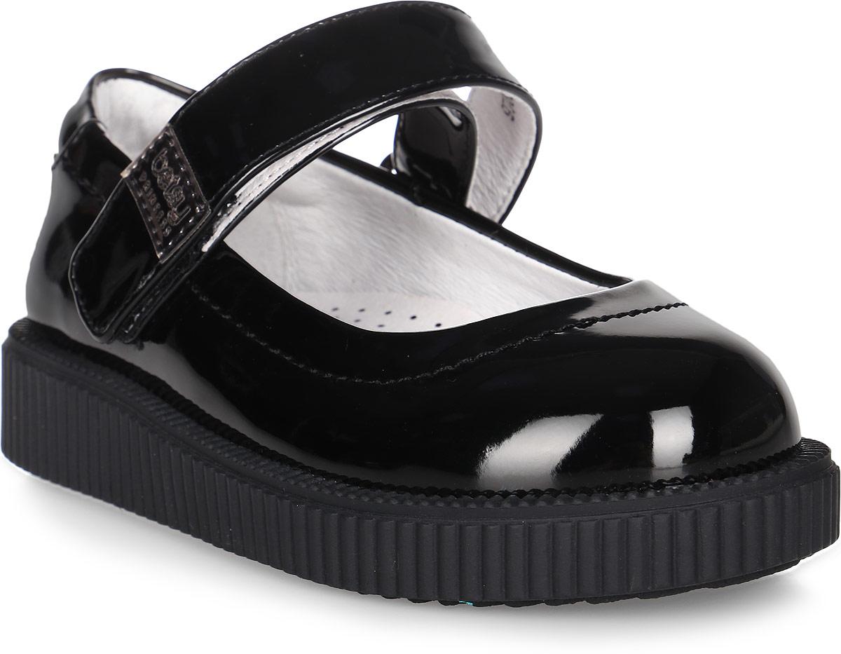 Туфли для девочки Betsy, цвет: черный. 978511/06-02VZ. Размер 29978511/06-02VZПрелестные туфли Betsy очаруют вашу девочку с первого взгляда! Модель выполнена из искусственной лакированной кожи. Туфли фиксируются на ноге при помощи ремешка с липучкой. Ремешок дополнен фирменной нашивкой. Внутренняя поверхность и стелька - из натуральной кожи. Небольшая платформа устойчива. Рифление на подошве обеспечивает отличное сцепление с любой поверхностью. Стильные туфли - незаменимая вещь в гардеробе каждой девочки!