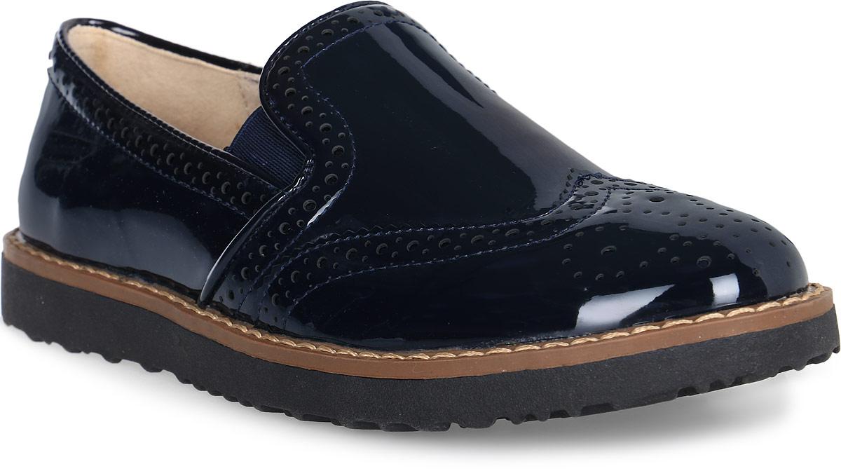 Туфли для девочки Keddo, цвет: темно-синий. 578178/01-02. Размер 35578178/01-02Удобные туфли от Keddo покорят вашу юную модницу с первого взгляда! Модель выполнена из искусственной лакированной кожи, оформлена перфорацией и контрастной прострочкой вдоль ранта. Внутренняя поверхность и стелька из натуральной кожи не натирают. Подошва с рифлением обеспечивает идеальное сцепление с любыми поверхностями. Стильные туфли займут достойное место в гардеробе вашей девочки.