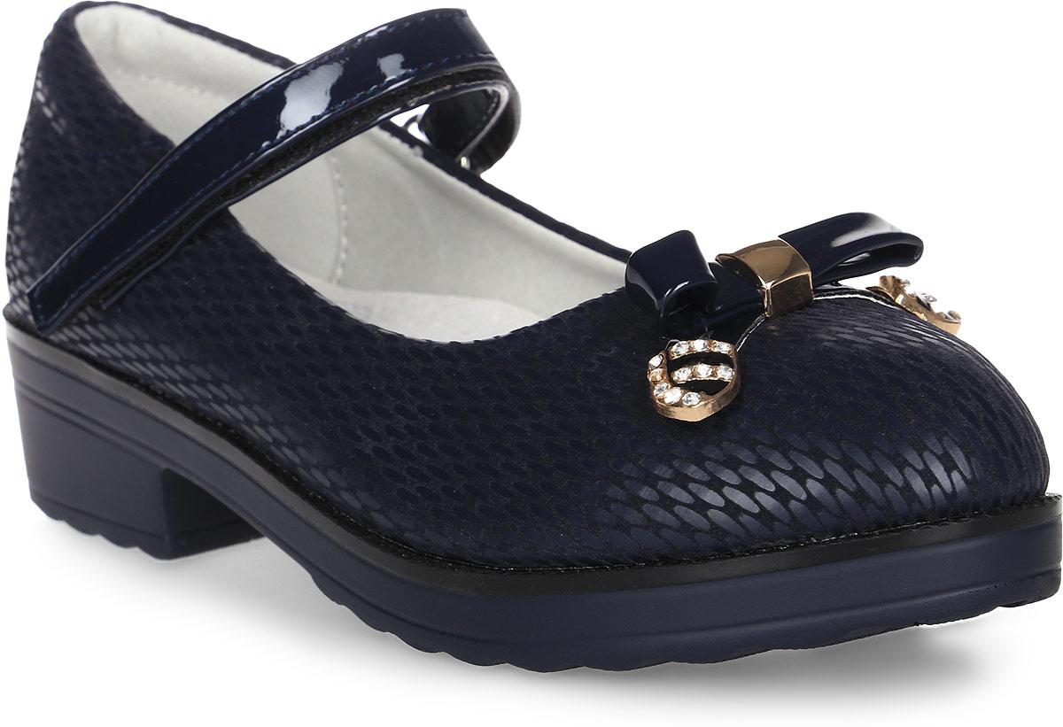 Туфли для девочки Канарейка, цвет: темно-синий. A842-2. Размер 32A842-2Стильные туфли для девочки Канарейка станут неотъемлемой частью повседневной жизни юной модницы. Модель выполнена из высококачественной искусственной кожи и оформлена бантиком со стразами. Внутренняя отделка выполнена из искусственной кожи. Удобная застежка-липучка быстро и надежно фиксирует обувь на ноге ребенка, а формованный задник обеспечивает правильную установку стопы внутри туфель, предотвращая развитие деформаций. Стелька с супинатором, изготовленная из натуральной кожи, учитывает анатомические особенности строения детской стопы, обеспечивает профилактику от развития плоскостопия и гарантирует ногам ощущение комфорта и легкости при ходьбе. Массивная рифленая подошва с каблуком из легкой термопластичной резины обладает высокой прочностью и гибкостью и обеспечивает надежное сцепление с различными поверхностями.