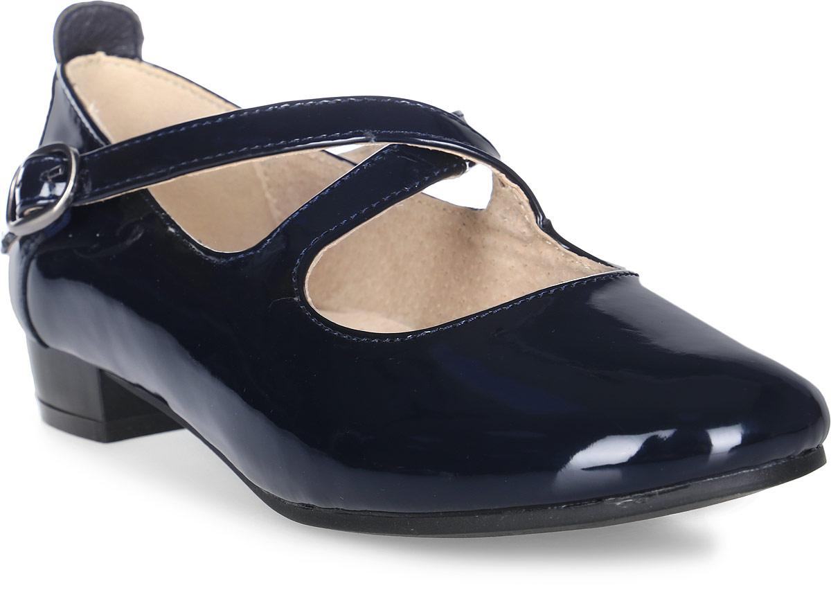 Туфли для девочки Keddo, цвет: темно-синий. 578218/03-02. Размер 33578218/03-02Удобные туфли от Keddo покорят вашу юную модницу с первого взгляда! Модель выполнена из искусственной лакированной кожи. Перекрещивающиеся ремешки на подъеме позволяют прочно зафиксировать модель на ноге. Внутренняя поверхность и стелька из натуральной кожи не натирают. Подошва с рифлением обеспечивает идеальное сцепление с любыми поверхностями. Стильные туфли займут достойное место в гардеробе вашей девочки.