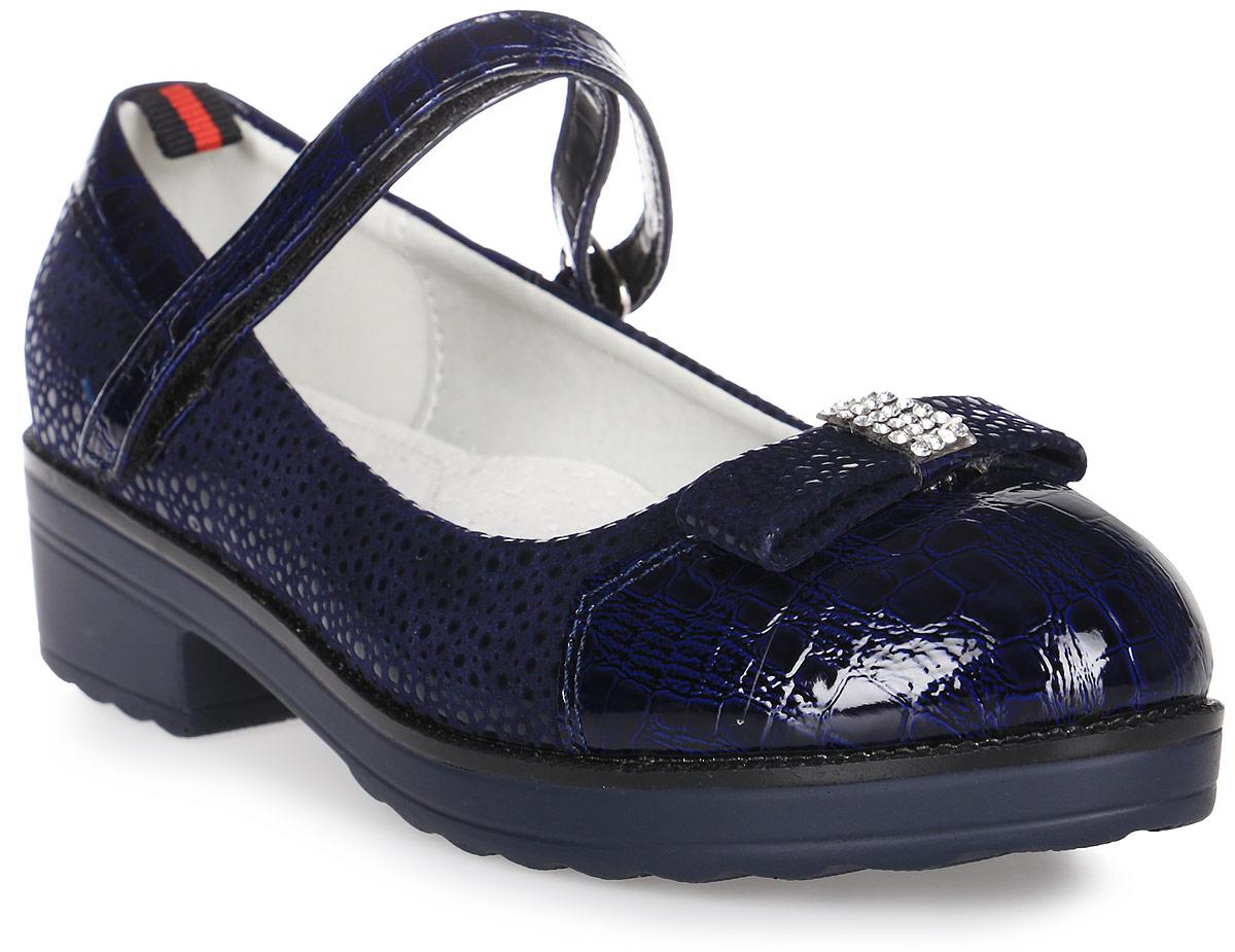 Туфли для девочки Канарейка, цвет: темно-синий. A828-2. Размер 33A828-2Стильные туфли для девочки Канарейка станут неотъемлемой частью повседневной жизни юной модницы. Модель выполнена из искусственной лакированной кожи и оформлена бантиком со стразами. Внутренняя отделка выполнена из искусственной кожи. Удобная застежка-липучка быстро и надежно фиксирует обувь на ноге ребенка, а формованный задник обеспечивает правильную установку стопы внутри туфель, предотвращая развитие деформаций. Стелька с супинатором, изготовленная из натуральной кожи, учитывает анатомические особенности строения детской стопы, обеспечивает профилактику от развития плоскостопия и гарантирует ногам ощущение комфорта и легкости при ходьбе. Широкая рифленая подошва с каблуком из легкой термопластичной резины обладает высокой прочностью и гибкостью и обеспечивает надежное сцепление с различными поверхностями.