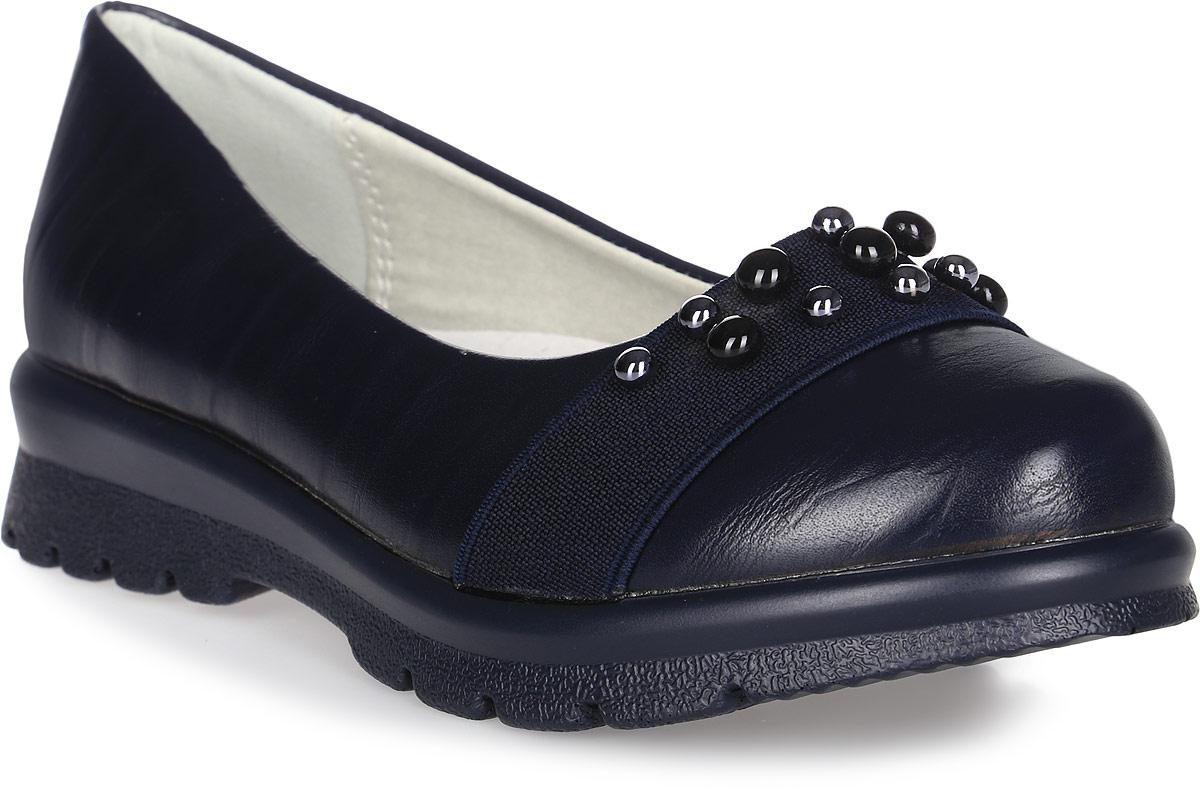 Туфли для девочки Капитошка, цвет: темно-синий. C7721. Размер 35C7721Стильные туфли для девочки от Капитошка изготовлены из искусственной кожи и оформлены широкой эластичной резинкой на мысе, украшенной декоративными бусинами. Внутренняя поверхность, выполненная из комбинации натуральной и искусственной кожи, и стелька, выполненная из комбинации натуральной кожи и текстиля, отвечают за оптимальный комфорт при движении. Стелька дополнена супинатором, который обеспечивает правильное положение ноги ребенка при ходьбе, предотвращает плоскостопие. Перфорация на стельке позволяет ножкам дышать. Каблук и подошва, изготовленные из ТЭП, дополнены рельефной поверхностью.