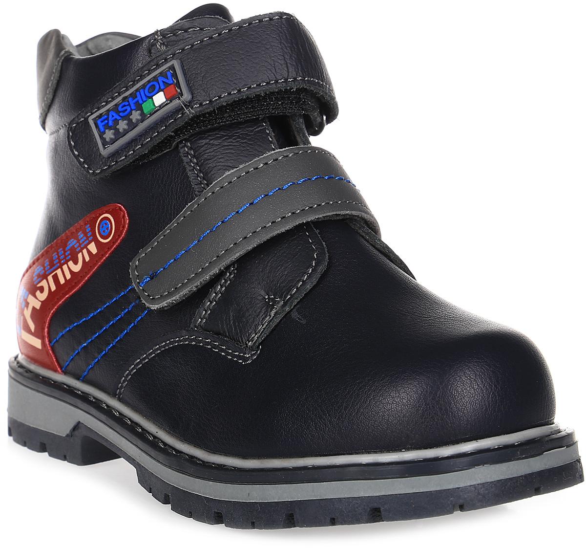 Ботинки для мальчика Счастливый ребенок, цвет: черный, синий. E7125-2. Размер 27E7125-2Ботинки для мальчика Счастливый ребенок выполнены из искусственной кожи. Подошва изготовлена из легкого, гибкого и прочного термопластичного материала. Она обеспечивает отличную амортизацию и смягчает удары от соприкосновения обуви с поверхностью, а протектор подошвы создает надежное сцепление с землей или асфальтом. Внутренняя поверхность и стелька изготовлены из текстиля. Модель застегивается с помощью ремешков на липучки, благодаря которым можно регулировать объем обуви.