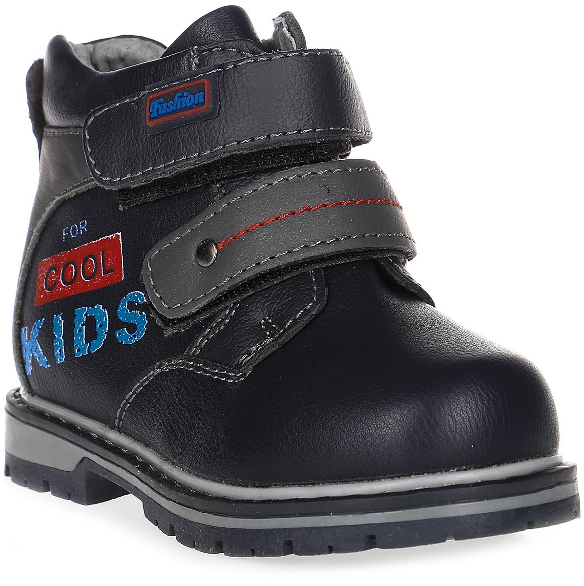 Ботинки для мальчика Счастливый ребенок, цвет: черный, синий, красный. E7123-2. Размер 26E7123-2Ботинки для мальчика Счастливый ребенок выполнены из искусственной кожи. Подошва изготовлена из легкого, гибкого и прочного термопластичного материала. Она обеспечивает отличную амортизацию и смягчает удары от соприкосновения обуви с поверхностью, а протектор подошвы создает надежное сцепление с землей или асфальтом. Внутренняя поверхность и стелька изготовлены из текстиля. Модель застегивается с помощью ремешков на липучки, благодаря которым можно регулировать объем обуви. Сбоку ботинки дополнены цветными надписями.
