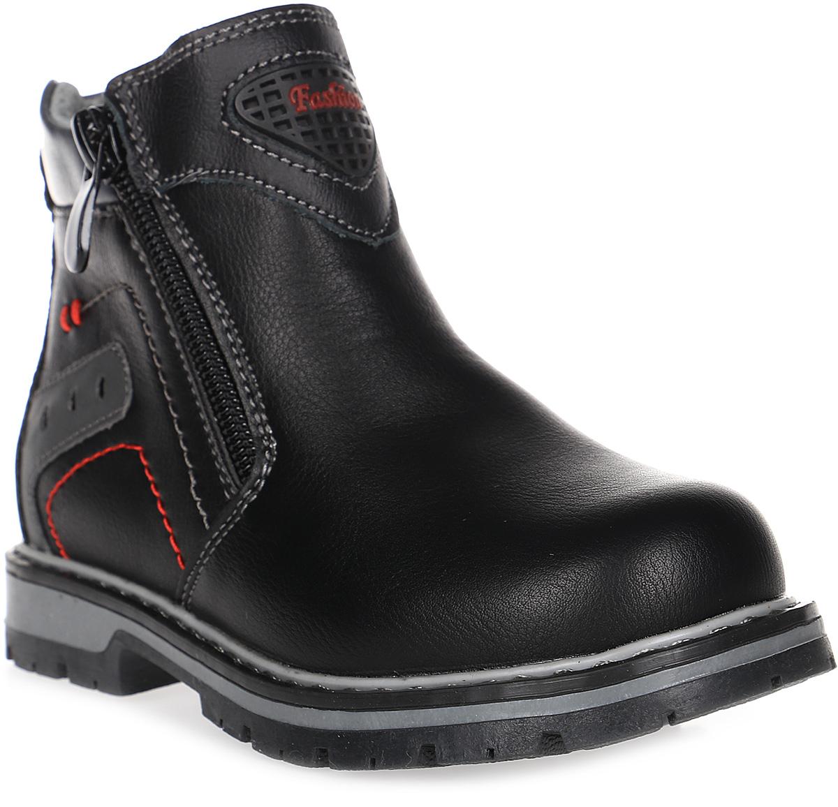 Ботинки для мальчика Счастливый ребенок, цвет: черный. E7121-1. Размер 30E7121-1Ботинки для мальчика Счастливый ребенок выполнены из искусственной кожи. Подошва изготовлена из легкого, гибкого и прочного термопластичного материала. Она обеспечивает отличную амортизацию и смягчает удары от соприкосновения обуви с поверхностью, а протектор подошвы создает надежное сцепление с землей или асфальтом. Внутренняя поверхность и стелька изготовлены из текстиля. Модель застегивается на молнию с двух сторон.