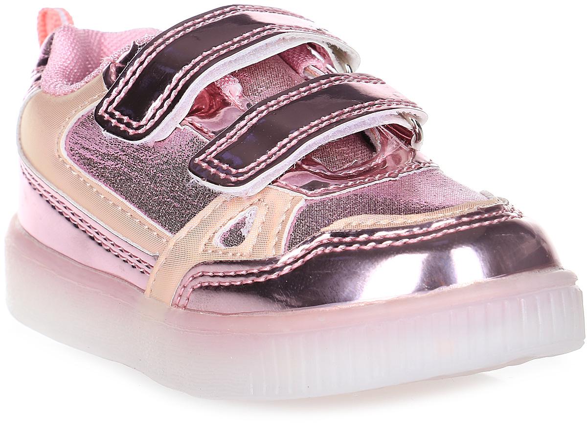 Полуботинки для девочки Счастливый ребенок, цвет: розовый. M7223. Размер 21M7223Стильные полуботинки для девочки Счастливый ребенок выполнены из искусственной лаковой кожи и текстиля. Подошва белого цвета изготовлена из легкого, гибкого и прочного термопластичного материала. Благодаря своей толщине она обеспечивает отличную амортизацию на любой поверхности, а небольшой рельеф создает надежное сцепление с землей или асфальтом. Внутренняя поверхность и стелька выполнены из натуральной кожи. Полуботинки застегиваются с помощью ремешков на липучки, благодаря которым можно регулировать объем обуви. Отличительная особенность модели - светодиодная подсветка подошвы.