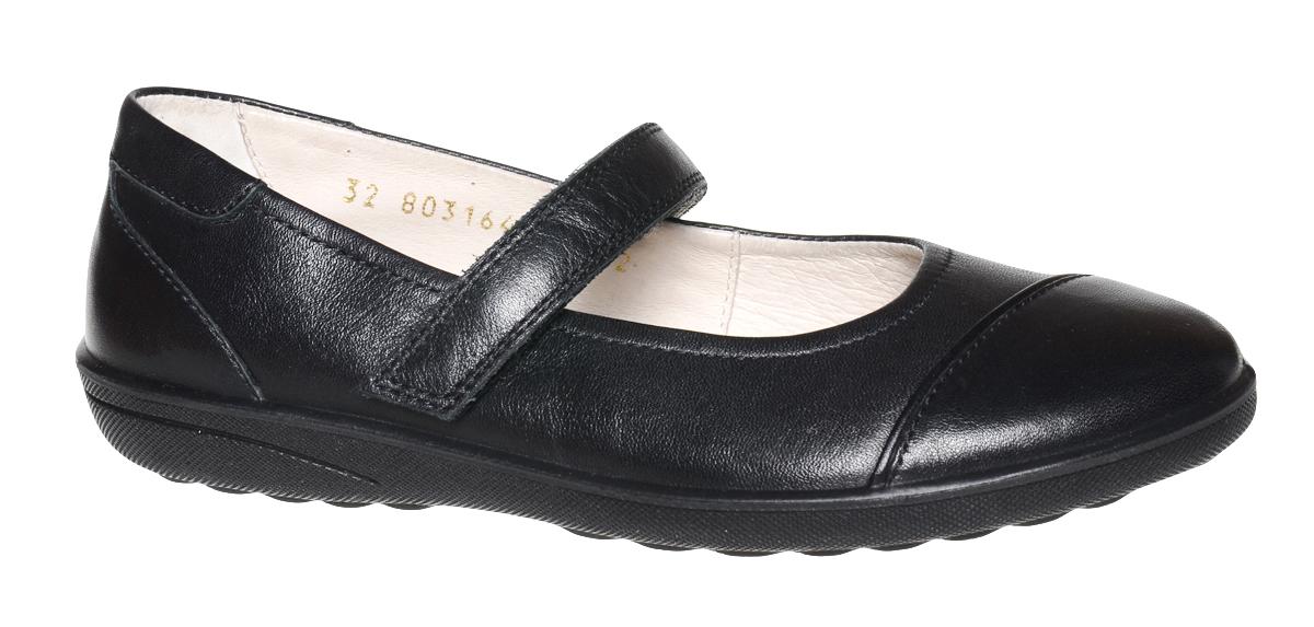 Туфли для девочки Ralf Ringer, цвет: черный. 803164ЧН. Размер 32803164ЧНОчаровательные туфли Ralf Ringer понравятся вашей юной моднице с первого взгляда. Модель выполнена из натуральной кожи. Ремешок на застежке-липучке надежно зафиксирует изделие. Подкладка и стелька из натуральной кожи позволяют ногам дышать. Рифление на подошве гарантирует отличное сцепление с различными поверхностями. Стильные и удобные туфли - незаменимая вещь в гардеробе каждой девочки.