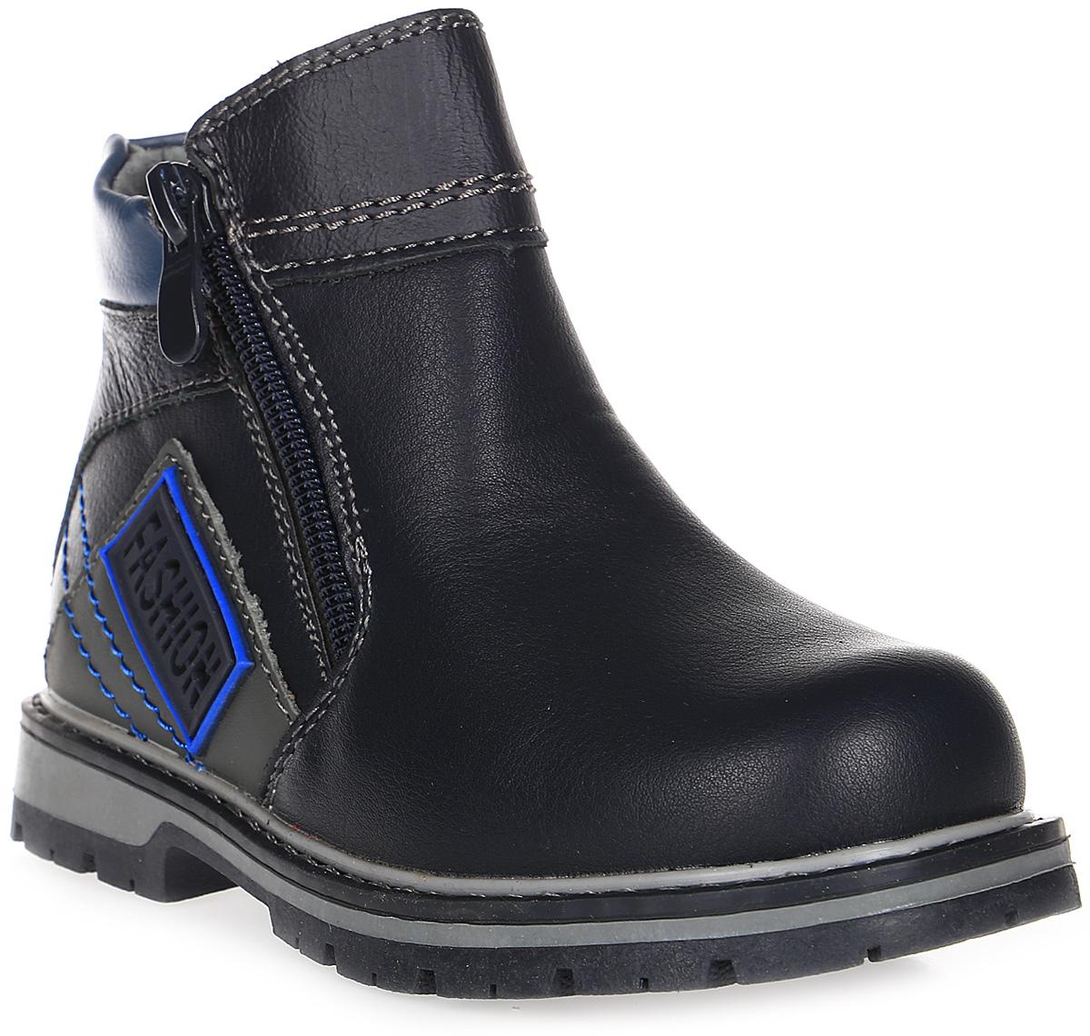 Ботинки для мальчика Счастливый ребенок, цвет: черный, синий. E7120-2. Размер 27E7120-2Ботинки для мальчика Счастливый ребенок выполнены из искусственной кожи. Подошва изготовлена из легкого, гибкого и прочного термопластичного материала. Она обеспечивает отличную амортизацию и смягчает удары от соприкосновения обуви с поверхностью, а протектор подошвы создает надежное сцепление с землей или асфальтом. Внутренняя поверхность и стелька изготовлены из текстиля. Модель застегивается на молнию с двух сторон.