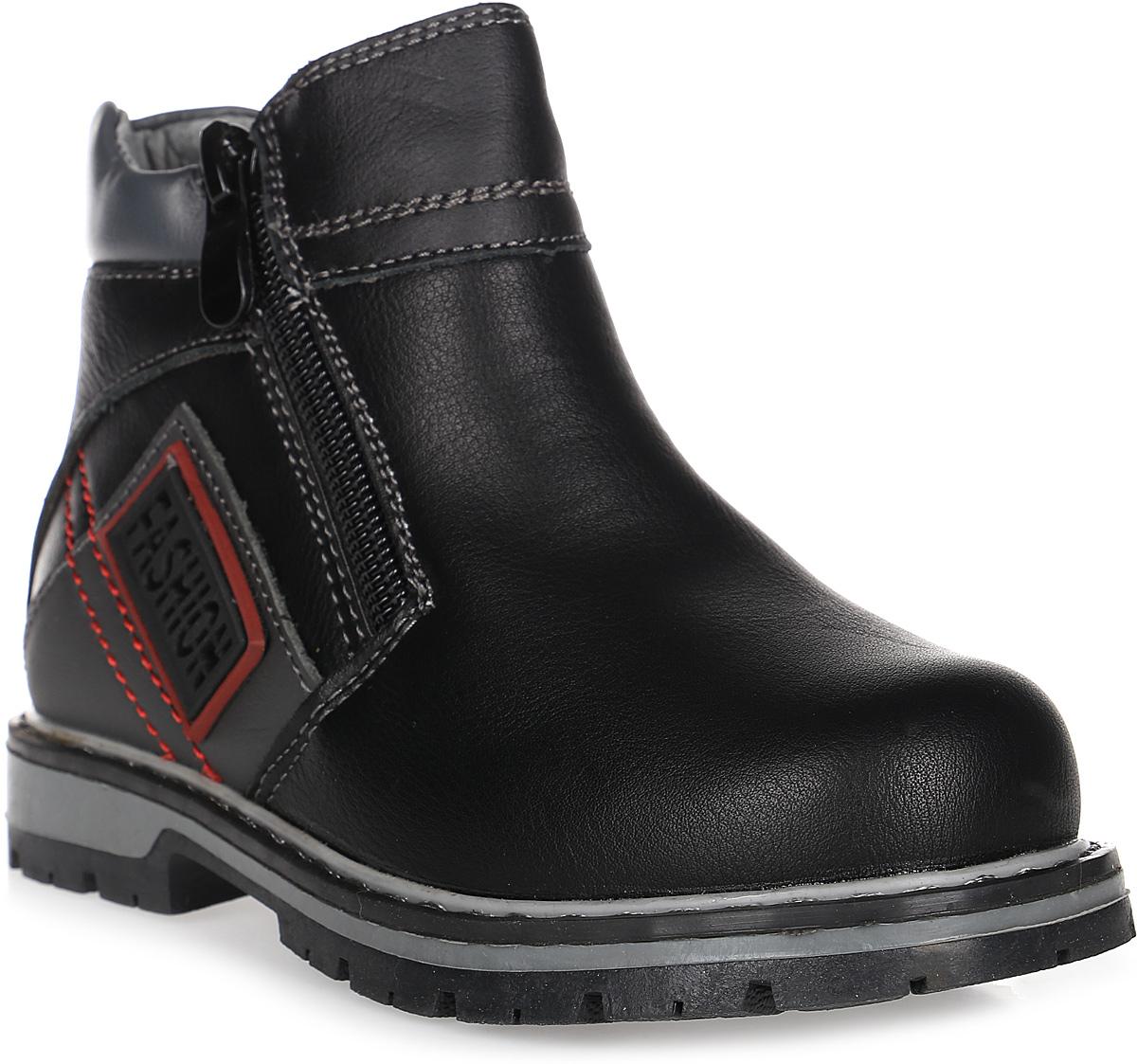 Ботинки для мальчика Счастливый ребенок, цвет: черный, красный. E7120-1. Размер 28E7120-1Ботинки для мальчика Счастливый ребенок выполнены из искусственной кожи. Подошва изготовлена из легкого, гибкого и прочного термопластичного материала. Она обеспечивает отличную амортизацию и смягчает удары от соприкосновения обуви с поверхностью, а протектор подошвы создает надежное сцепление с землей или асфальтом. Внутренняя поверхность и стелька изготовлены из текстиля. Модель застегивается на молнию с двух сторон.