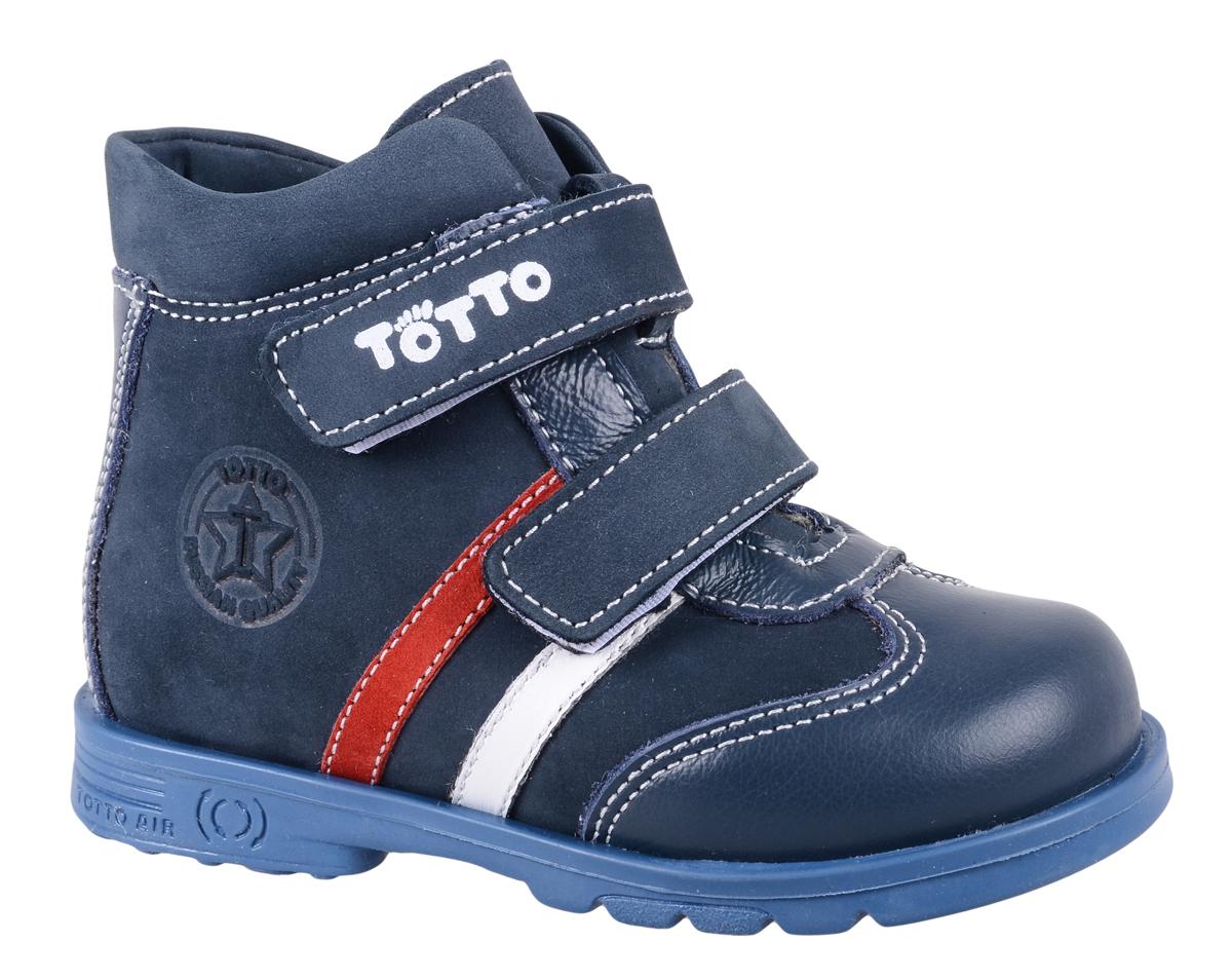 Ботинки для мальчика Тотто, цвет: джинс, белый, красный. 121-БП. Размер 25121-БПБотинки для мальчика Тотто займут достойное место в гардеробе вашего ребенка. Модель с высоким жестким задником выполнена из натуральной комбинированной кожи и оформлена контрастными полосками и прострочкой. Внутренняя поверхность ботинок и стелька выполнены из светлой байки, обеспечивающей тепло и комфорт при движении. Верх изделия дополнен удобными застежками-липучками, которые обеспечат комфортную фиксацию модели на ноге и отрегулируют объем, а рифленая поверхность подошвы защитит от скольжения во время движения. Стильные ботинки - незаменимая вещь в гардеробе каждого мальчика!