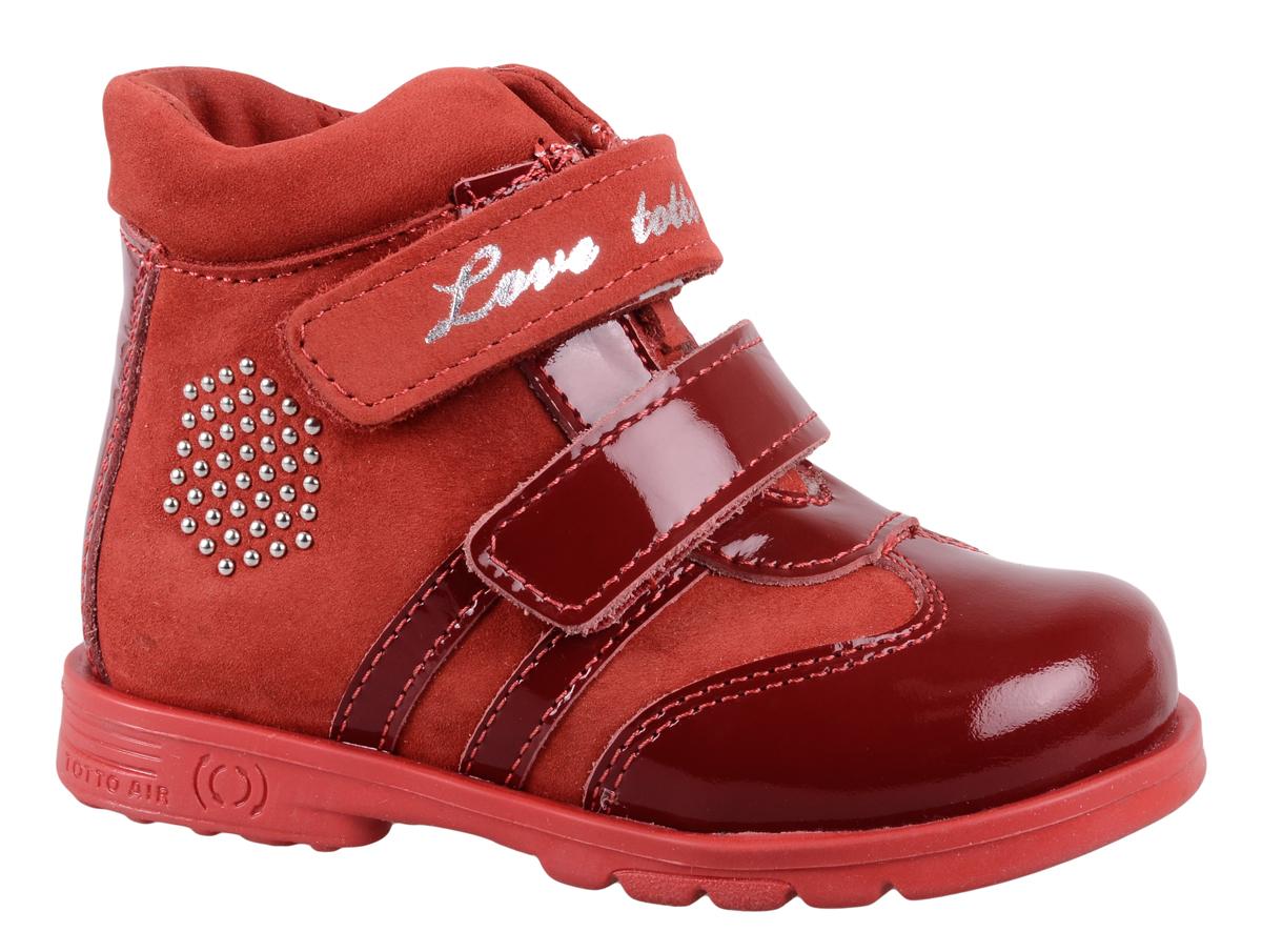 Ботинки для девочки Тотто, цвет: красный. 121-Д-БП. Размер 25121-Д-БПЯркие ботинки для девочки Тотто займут достойное место в гардеробе вашего ребенка. Модель с высоким жестким задником выполнена из натуральных замши и лака и оформлена металлическими клепками и прострочкой. Внутренняя поверхность ботинок и стелька выполнены из байки, обеспечивающей тепло и комфорт при движении. Верх изделия дополнен удобными застежками-липучками, которые обеспечат комфортную фиксацию модели на ноге и отрегулируют объем, а рифленая поверхность подошвы защитит от скольжения во время движения. Стильные ботинки - незаменимая вещь в гардеробе каждой модницы!