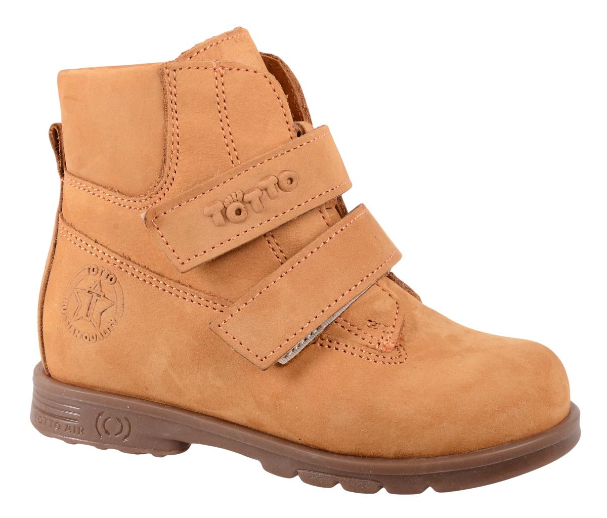 Ботинки для мальчика Тотто, цвет: светло-коричневый. 126/2-БП. Размер 23126/2-БПСтильные ботинки для мальчика Тотто займут достойное место в гардеробе вашего ребенка. Модель с высоким жестким задником выполнена из натуральной кожи и оформлена тисненым логотипом бренда и прострочкой. Внутренняя поверхность ботинок и стелька выполнены из байки, обеспечивающей тепло и комфорт при движении. Верх изделия дополнен удобными застежками-липучками, которые обеспечат комфортную фиксацию модели на ноге и отрегулируют объем, а рифленая поверхность подошвы защитит от скольжения во время движения. Стильные ботинки - незаменимая вещь в гардеробе каждого мальчика!