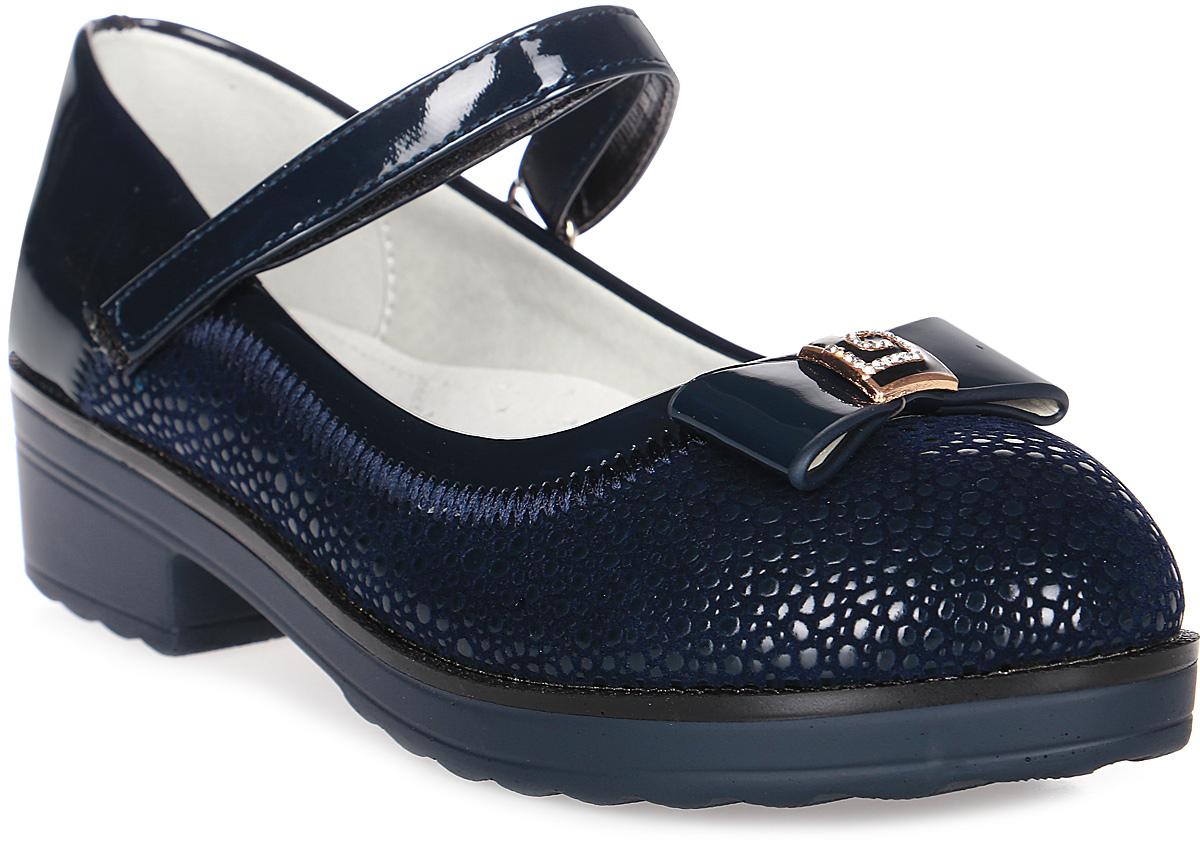 Туфли для девочки Канарейка, цвет: темно-синий. A833-2. Размер 37A833-2Стильные туфли для девочки Канарейка станут неотъемлемой частью повседневной жизни юной модницы. Модель выполнена из искусственной лакированной кожи с рифленым узором и оформлена бантиком со стразами. Внутренняя отделка выполнена из искусственной кожи. Удобная застежка-липучка быстро и надежно фиксирует обувь на ноге ребенка, а формованный задник обеспечивает правильную установку стопы внутри туфель, предотвращая развитие деформаций. Стелька с супинатором, изготовленная из натуральной кожи, учитывает анатомические особенности строения детской стопы, обеспечивает профилактику от развития плоскостопия и гарантирует ногам ощущение комфорта и легкости при ходьбе. Массивная рифленая подошва с каблуком из легкой термопластичной резины обладает высокой прочностью и гибкостью и обеспечивает надежное сцепление с различными поверхностями.