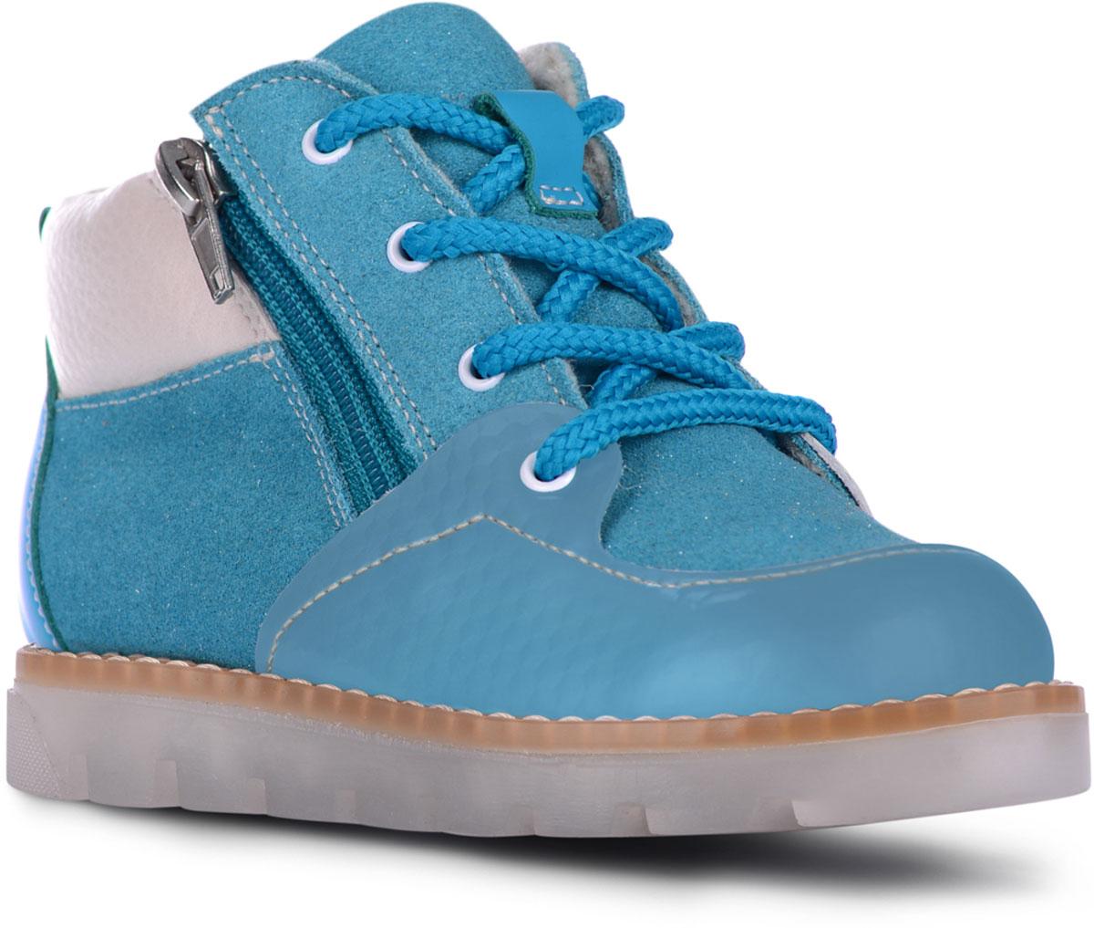 Ботинки для девочек TapiBoo Сидней, цвет: бирюзовый. 23008. Размер 3423008Утепленные ботинки от TapiBoo придутся по душе, как маленьким непоседам, так и их родителям. Многослойная, анатомическая стелька гарантирует правильное формирование стопы. Жесткий фиксирующий задник с удлиненным крылом надежно стабилизирует голеностопный сустав во время ходьбы. Упругая, умеренно-эластичная подошва, имеющая перекат позволяющий повторить естественное движение стопы при ходьбе для правильного распределения нагрузки на опорно-двигательный аппарат ребенка. Подкладка из байки Lanatex поддерживает комфортную температуру внутри обуви при погодных условиях от +5°С до -5°С. Для дополнительного удобства ботинки снабжены двумя застежками-молниями, что позволяет легко, не расшнуровывая, снимать и надевать обувь.