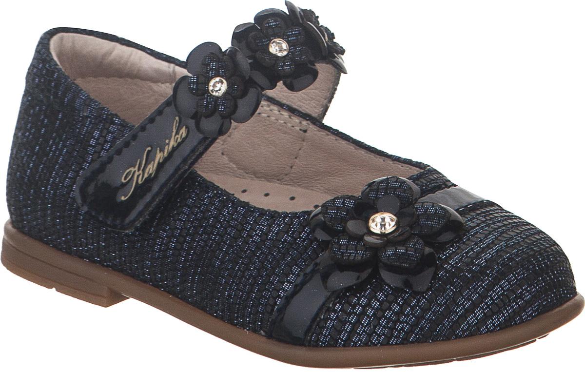 Туфли для девочки Kapika, цвет: синий. 21395к-1. Размер 2521395к-1Туфли от Kapika выполнены из натуральной и искусственной кожи. Модель оформлена мелким теснением и декоративными цветами со стразами. Ремешок с застежкой-липучкой надежно зафиксирует ногу, не давая ей смещаться в разные стороны. Внутренняя поверхность и стелька из натуральной кожи обеспечивают комфорт при движении. Рифленая поверхность подошвы обеспечивает отличное сцепление с любой поверхностью. Стильные туфли - незаменимая вещь в гардеробе вашей девочки.