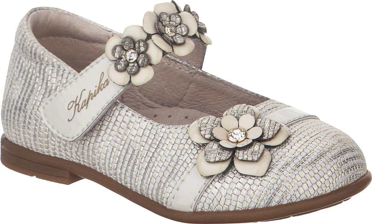 Туфли для девочки Kapika, цвет: бежевый. 21395к-2. Размер 2221395к-2Туфли от Kapikaвыполнены из высококачественной кожи и дополнены тиснением. Модель оформлена декоративными цветами и стразами. Ремешок с застежкой-липучкой надежно зафиксирует ногу, не давая ей смещаться в разные стороны. Внутренняя поверхность и стелька из натуральной кожи обеспечивают комфорт при движении. Рифленая поверхность подошвы обеспечивает отличное сцепление с любой поверхностью. Стильные туфли - незаменимая вещь в гардеробе вашей девочки.