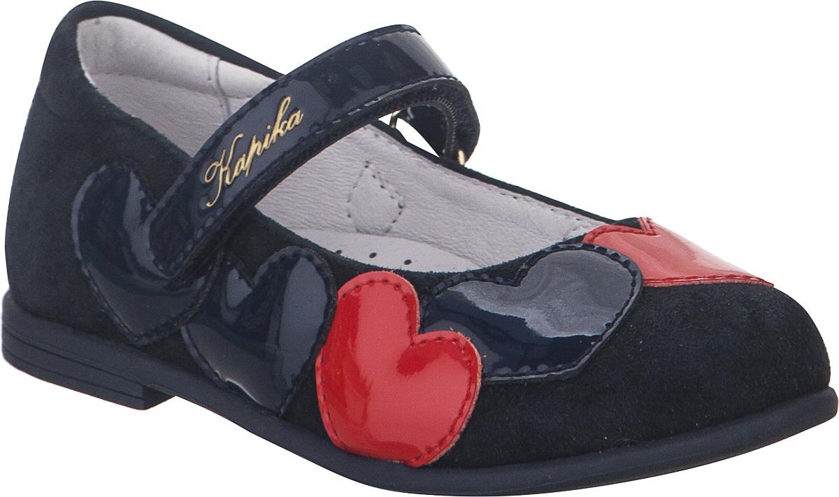 Туфли для девочки Kapika, цвет: темно-синий. 22457к-2. Размер 2822457к-2Туфли от Kapikaвыполнены из натуральной и искусственнойкожи. Модель оформлена декоративными элементами в виде сердец. Ремешок с застежкой-липучкой надежно зафиксирует ногу, не давая ей смещаться в разные стороны. Внутренняя поверхность и стелька из натуральной кожи обеспечивают комфорт при движении. Рифленая поверхность подошвы обеспечивает отличное сцепление с любой поверхностью. Стильные туфли - незаменимая вещь в гардеробе вашей девочки.