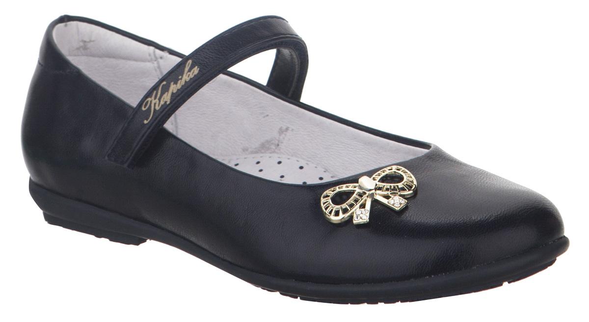 Туфли для девочки Kapika, цвет: темно-синий. 93119-2. Размер 2993119-2Туфли от Kapikaвыполнены из искусственнойкожи. Модель оформлена на мысе декоративным элементом. Ремешок с застежкой-липучкой надежно зафиксирует ногу, не давая ей смещаться в разные стороны. Внутренняя поверхность и стелька из натуральной кожи обеспечивают комфорт при движении. Рифленая поверхность подошвы обеспечивает отличное сцепление с любой поверхностью. Стильные туфли - незаменимая вещь в гардеробе вашей девочки.