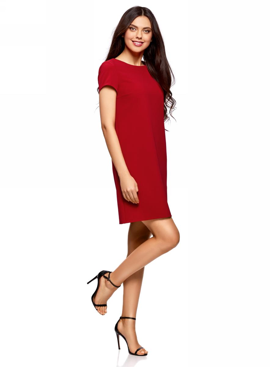 Платье oodji Collection, цвет: красный. 22C01001B/42250/4500N. Размер 44 (50-170)22C01001B/42250/4500NСтильное платье oodji изготовлено из качественного смесового материала. Модель прямого кроя с круглой горловиной и короткими рукавами. Платье застегивается на пуговицу на спинке.