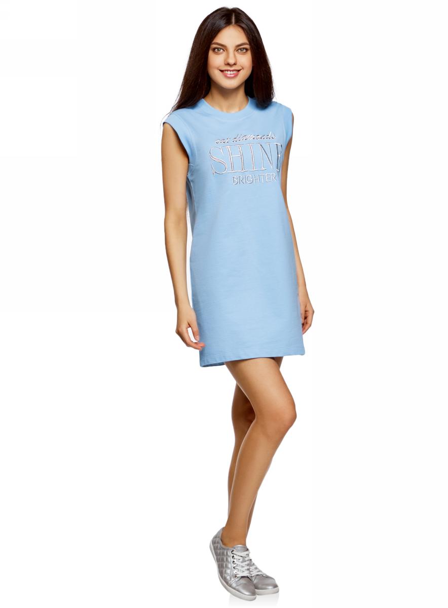 Платье oodji Ultra, цвет: голубой, серебряный. 14008015-5/47481/7091P. Размер XS (42)14008015-5/47481/7091PПлатье oodji изготовлено из качественного плотного материала. Модель выполнена с круглым вырезом и без рукавов. На груди платье оформлено оригинальной вышитой надписью.