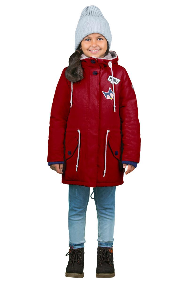 Парка для девочки Boom!, цвет: красный. 70328_BOG_вар.3. Размер 116, 5-6 лет70328_BOG_вар.3Куртка-парка от Boom! - практичное решение сразу для двух сезонов. Благодаря подстежке, которую можно надевать и снимать, в такой куртке ребенку будет тепло и комфортно как осенью, так и зимой. Актуальные цвет, стильные детали и ткань с бархатистым эффектом придают любимой многими модели дополнительного шарма.Модель застегивается на молнию и имеет ветрозащитную планку на пуговицах и кнопках.