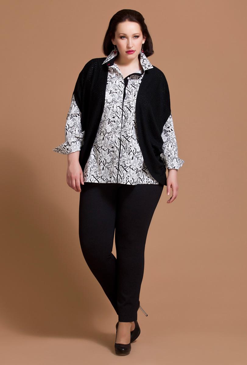 Брюки женские Averi, цвет: черный. 1134. Размер 56 (60)1134Зауженные брюки Averi выполнены из трикотажного полотна джерси с поясом, частично выполненным на резинке. Задние половинки модели имеют шов посередине, в нижней части декоративный элемент на кнопках.