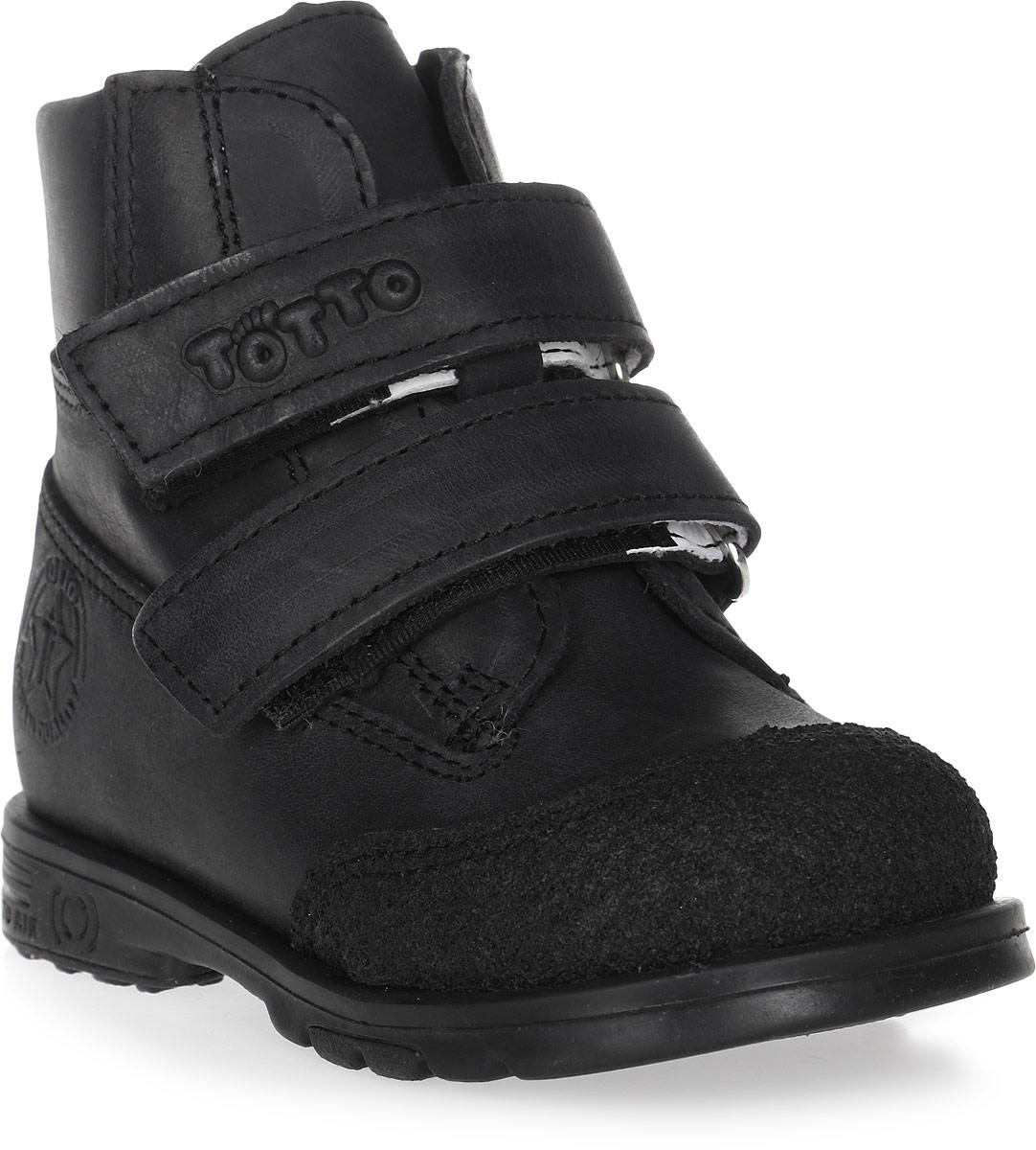 Ботинки для мальчиков Тотто, цвет: черный. 126/1-БП. Размер 22126/1-БПСтильные ботинки для мальчика Тотто займут достойное место в гардеробе вашего ребенка. Модель с высоким жестким задником и усиленным мыском выполнена из натуральной кожи и оформлена тисненым логотипом бренда и прострочкой. Внутренняя поверхность ботинок и стелька выполнены из байки, обеспечивающей тепло и комфорт при движении. Верх изделия дополнен удобными застежками-липучками, которые обеспечат комфортную фиксацию модели на ноге и отрегулируют объем, а рифленая поверхность подошвы защитит от скольжения во время движения. Стильные ботинки - незаменимая вещь в гардеробе каждого мальчика!