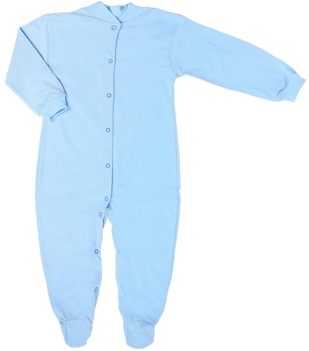 Комбинезон детский Чудесные одежки, цвет: голубой. 5801. Размер 685801Удобный детский комбинезон Чудесные одежки выполнен из натурального хлопка.Комбинезон с небольшим воротничком-стойкой, длинными рукавами и закрытыми ножками имеет застежки-кнопки спереди и на ластовице, которые помогают легко переодеть младенца или сменить подгузник. Воротничок и манжеты на рукавах выполнены из трикотажной эластичной резинки. Изделие оформлено в лаконичном дизайне.