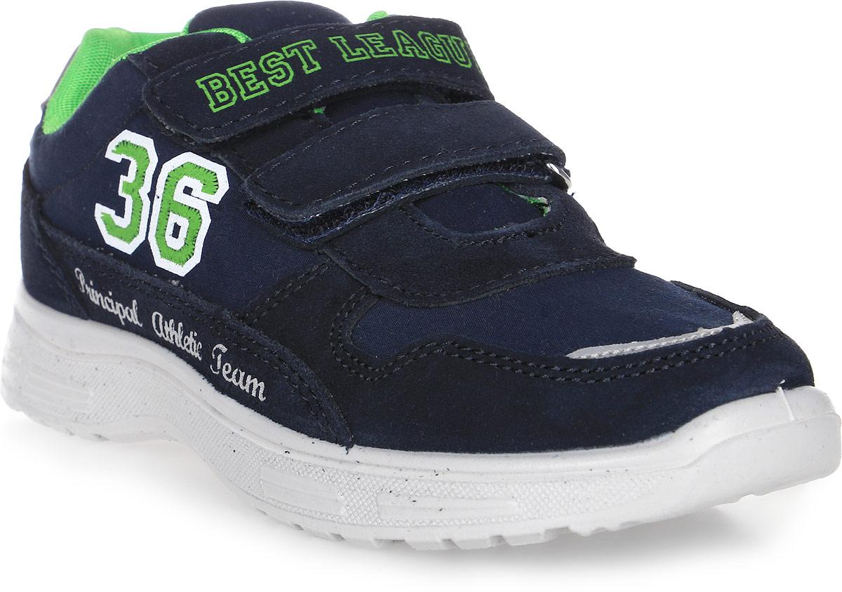 Кроссовки для мальчика Котофей, цвет: синий, зеленый. 544062-72. Размер 32544062-72Кроссовки для мальчика от Котофей выполнены из искусственной замши. Модель фиксируется на ноге при помощи двух ремешков на липучках. Внутренний материал и стелька, выполненные из текстиля и натуральной кожи, дарят дополнительный комфорт и позволяют ногам дышать. Подошва, выполненная из ТЭП-материала, обеспечивает хорошую амортизацию.