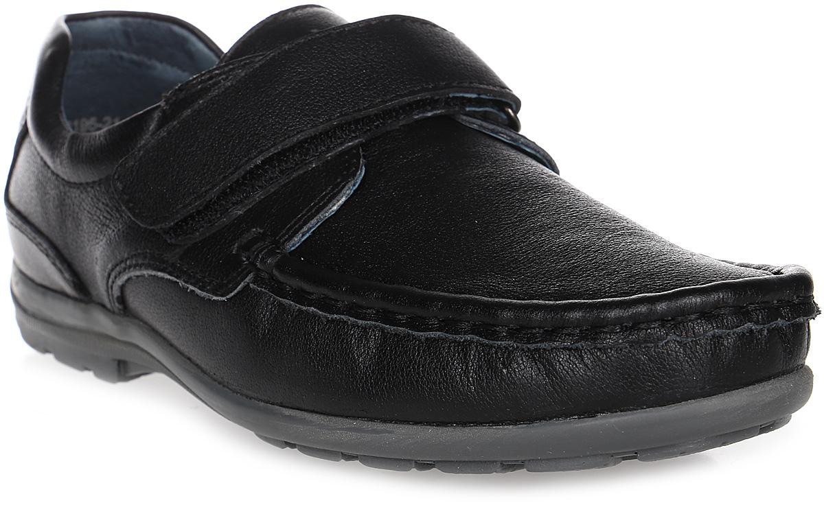 Мокасины для мальчика Котофей, цвет: черный. 632195-21. Размер 32632195-21Мокасины для мальчика от Котофей выполнены из натуральной кожи. Мыс оформлен внешним декоративным швом, свойственным для этого типа обуви. Модель фиксируется на ноге при помощи ремешка на липучке. Внутренний материал и стелька, выполненные из натуральной кожи, дарят дополнительный комфорт и позволяют ногам дышать. Подошва, выполненная из ТЭП-материала, обеспечивает хорошую амортизацию.