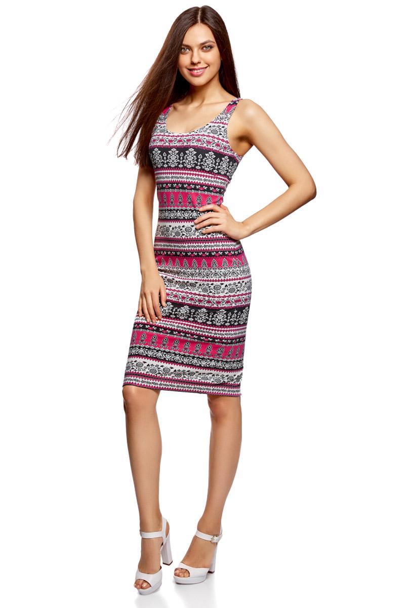 Платье oodji Ultra, цвет: ягодный, кремовый. 14015007-2/47420/4C30E. Размер M (46)14015007-2/47420/4C30EЛегкое обтягивающее платье oodji Ultra, выгодно подчеркивающее достоинства фигуры, выполнено из качественного эластичного хлопка. Модель миди-длины с круглым вырезом горловины и узкими бретелями дополнена разрезом на юбке с задней стороны.