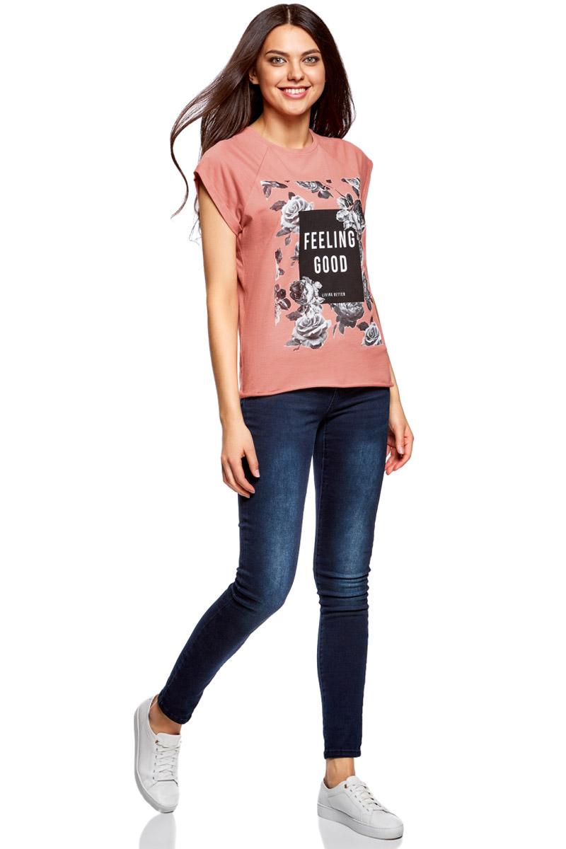 Футболка женская oodji Ultra, цвет: пыльный розовый, черный. 14707001-35/46154/4A29P. Размер L (48)14707001-35/46154/4A29PФутболка женская oodji изготовлена из натурального хлопка. Модель выполнена с короткими рукавами и круглой горловиной. Оригинальный крупный принт на груди придает изделию оригинальность.