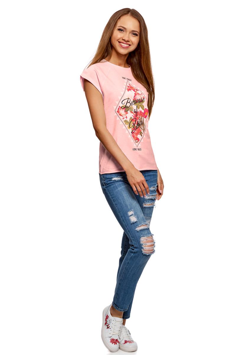 Футболка женская oodji Ultra, цвет: светло-розовый, мультиколор. 14707001-37/46154/4019P. Размер M (46)14707001-37/46154/4019PЖенская футболка свободного кроя oodji Ultra изготовлена из высококачественного натурального хлопка. Модель с короткими рукавами-реглан и круглым вырезом горловины оформлена декоративными отворотами на рукавах. Низ футболки имеет эффект необработанного края. Оформлено изделие оригинальным принтом.