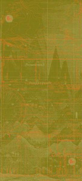 Бандана Buff Tubular UV Tunnel, цвет: оливковый. 18133. Размер универсальный18133Buff - это оригинальные, мультифункциональные, бесшовные головные уборы - удобные и комфортные для любого вида активного отдыха и спорта. Оригинальные, потому что Buff был и является первым в мире брендом мультифункциональных, бесшовных и универсальных головных уборов. Мультифункциональные, потому что их можно носить самыми разными способами: как шарф, как шапку, как балаклаву, косынку, бандану, маску, напульсник и многими другими - решает Ваша фантазия! Универсальный головной убор, который можно носить более чем двенадцатью способами, который можно использовать при занятии любым видом спорта, езде на велосипеде и мотоцикле, катаясь или бегая на лыжах, и даже как аксессуар в городской одежде. Бесшовные, благодаря эластичности, позволяющей использовать эти головные уборы как угодно и не беспокоиться о том, что кожа может быть натерта или раздражена швами.
