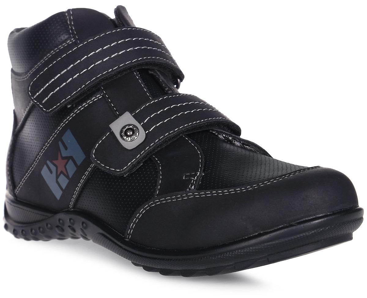 Ботинки для мальчика Indigo Kids, цвет: черный. 51-268A/12. Размер 3551-268A/12Детские ботинки от Indigo Kids заинтересуют вашего модника с первого взгляда. Модель выполнена из искусственной кожи. Внутренняя поверхность и стелька выполненные из байки, предотвращают натирание и гарантируют комфорт. Подъем дополнен липучками, которые обеспечивают плотное прилегание модели к стопе и регулирует объем. Ботинки застегиваются на застежку-молнию, расположенную на одной из боковых сторон. Подошваоснащена рифлением для лучшей сцепки с поверхностью.