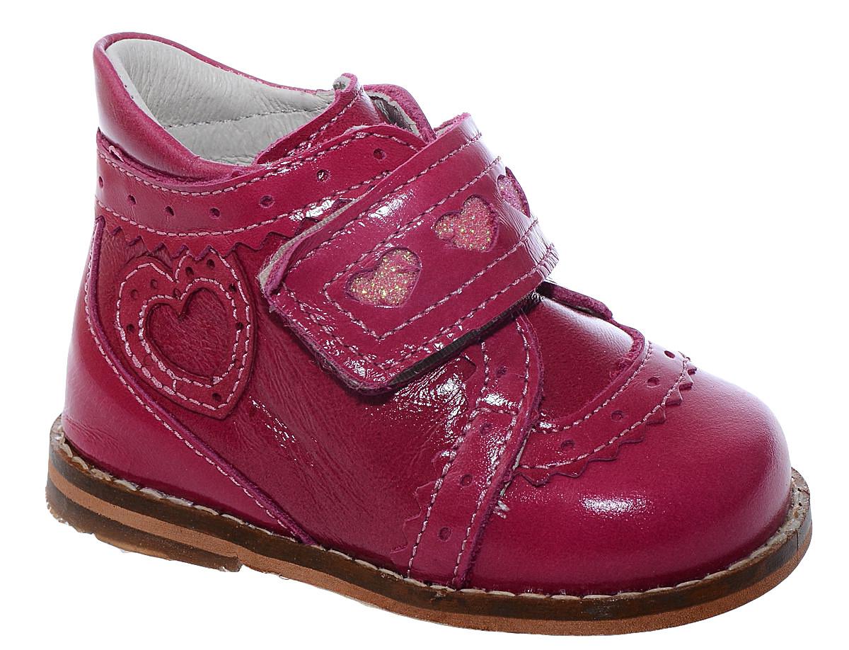 Ботинки для девочки Тотто, цвет: фуксия. 038-КП. Размер 20038-КПБотинки для девочки Тотто - это ортопедическая обувь, которая помогает правильному формированию стопы ребенка. Такая обувь необходима в детском возрасте для коррекции стоп при плоскостопии и вальгусной деформации, а также для профилактики этих состояний. Она обеспечивает правильное распределение нагрузки на передний отдел стопы и пятку, за счет чего малыш лучше удерживает равновесие и чувствует себя более уверенно. Обувь Тотто идеально подходит для детей, которые только начали ходить.Верх ботинок выполнен из натуральной лаковой кожи. Подошва изготовлена из легкой, гибкой и прочной резины, она смягчает удары от соприкосновения обуви с поверхностью, защищая детскую ножку от травм. Внутренняя поверхность и стелька выполнены из натуральной кожи. Ботинки застегиваются с помощью ремешка на липучку, благодаря чему можно регулировать объем обуви. Модель дополнена перфорацией и аппликациями в виде сердечек. Весь модельный ряд Тотто характеризует: плотный захват голеностопа, мягкие нейтрализующие швы, жесткий задник продлен до середины стопы, стельки со сводоподдерживающим эффектом, натуральная кожа.