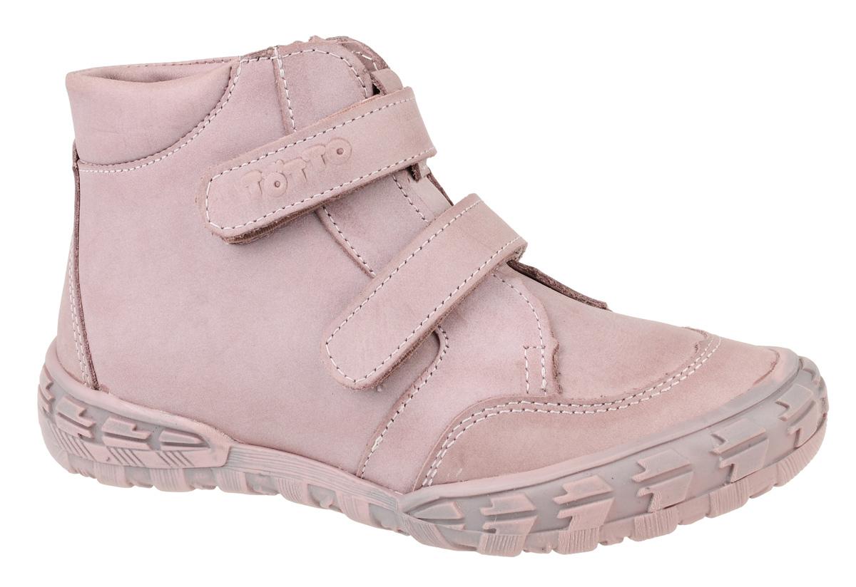 Ботинки для девочки Тотто, цвет: светло-бежевый. 201-БП. Размер 26201-БПБотинки для девочки Тотто - это ортопедическая обувь, которая помогает правильному формированию стопы ребенка. Такая обувь необходима в детском возрасте для коррекции стоп при плоскостопии и вальгусной деформации, а также для профилактики этих состояний. Она обеспечивает правильное распределение нагрузки на передний отдел стопы и пятку, за счет чего малыш лучше удерживает равновесие и чувствует себя более уверенно. Обувь Тотто идеально подходит для детей, которые только начали ходить.Верх ботинок выполнен из натуральной кожи. Подошва изготовлена из легкого, гибкого и прочного термопластичного материала, она смягчает удары от соприкосновения обуви с поверхностью, защищая детскую ножку от травм. Протектор подошвы обеспечивает надежное сцепление с землей или асфальтом. Внутренняя поверхность и стелька выполнены из натуральной кожи. Ботинки застегиваются с помощью ремешков на липучки, благодаря которым можно регулировать объем обуви. Весь модельный ряд Тотто характеризует: плотный захват голеностопа, мягкие нейтрализующие швы, жесткий задник продлен до середины стопы, стельки со сводоподдерживающим эффектом, натуральная кожа.