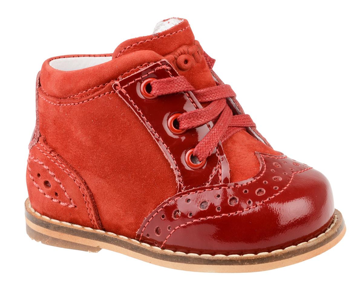 Ботинки для девочки Тотто, цвет: красный. 011-КП. Размер 19011-КПБотинки для девочки Тотто - это ортопедическая обувь, которая помогает правильному формированию стопы ребенка. Такая обувь необходима в детском возрасте для коррекции стоп при плоскостопии и вальгусной деформации, а также для профилактики этих состояний. Она обеспечивает правильное распределение нагрузки на передний отдел стопы и пятку, за счет чего малыш лучше удерживает равновесие и чувствует себя более уверенно. Обувь Тотто идеально подходит для детей, которые только начали ходить.Верх ботинок выполнен из натуральной кожи. Подошва изготовлена из легкого, гибкого и прочного термопластичного материала, она смягчает удары от соприкосновения обуви с поверхностью, защищая детскую ножку от травм. Внутренняя поверхность и стелька выполнены из натуральной кожи. Ботинки имеют шнуровку, благодаря чему можно регулировать объем обуви. Модель дополнена перфорацией. Весь модельный ряд Тотто характеризует: плотный захват голеностопа, мягкие нейтрализующие швы, жесткий задник продлен до середины стопы, стельки со сводоподдерживающим эффектом, натуральная кожа.