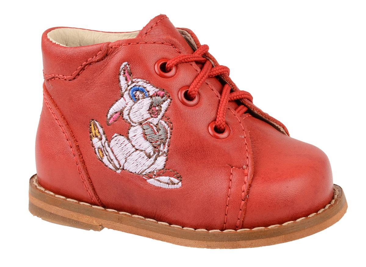 Ботинки для девочки Тотто, цвет: красный. 012/1-КП. Размер 16012/1-КПБотинки для девочки Тотто - это ортопедическая обувь, которая помогает правильному формированию стопы ребенка. Такая обувь необходима в детском возрасте для коррекции стоп при плоскостопии и вальгусной деформации, а также для профилактики этих состояний. Она обеспечивает правильное распределение нагрузки на передний отдел стопы и пятку, за счет чего малыш лучше удерживает равновесие и чувствует себя более уверенно. Обувь Тотто идеально подходит для детей, которые только начали ходить.Верх ботинок выполнен из натуральной кожи. Подошва изготовлена из легкого, гибкого и прочного термопластичного материала, она смягчает удары от соприкосновения обуви с поверхностью, защищая детскую ножку от травм. Внутренняя поверхность и стелька выполнены из натуральной кожи. Ботинки имеют шнуровку, благодаря чему можно регулировать объем обуви. Модель дополнена вышивкой в виде зайчика. Весь модельный ряд Тотто характеризует: плотный захват голеностопа, мягкие нейтрализующие швы, жесткий задник продлен до середины стопы, стельки со сводоподдерживающим эффектом, натуральная кожа.