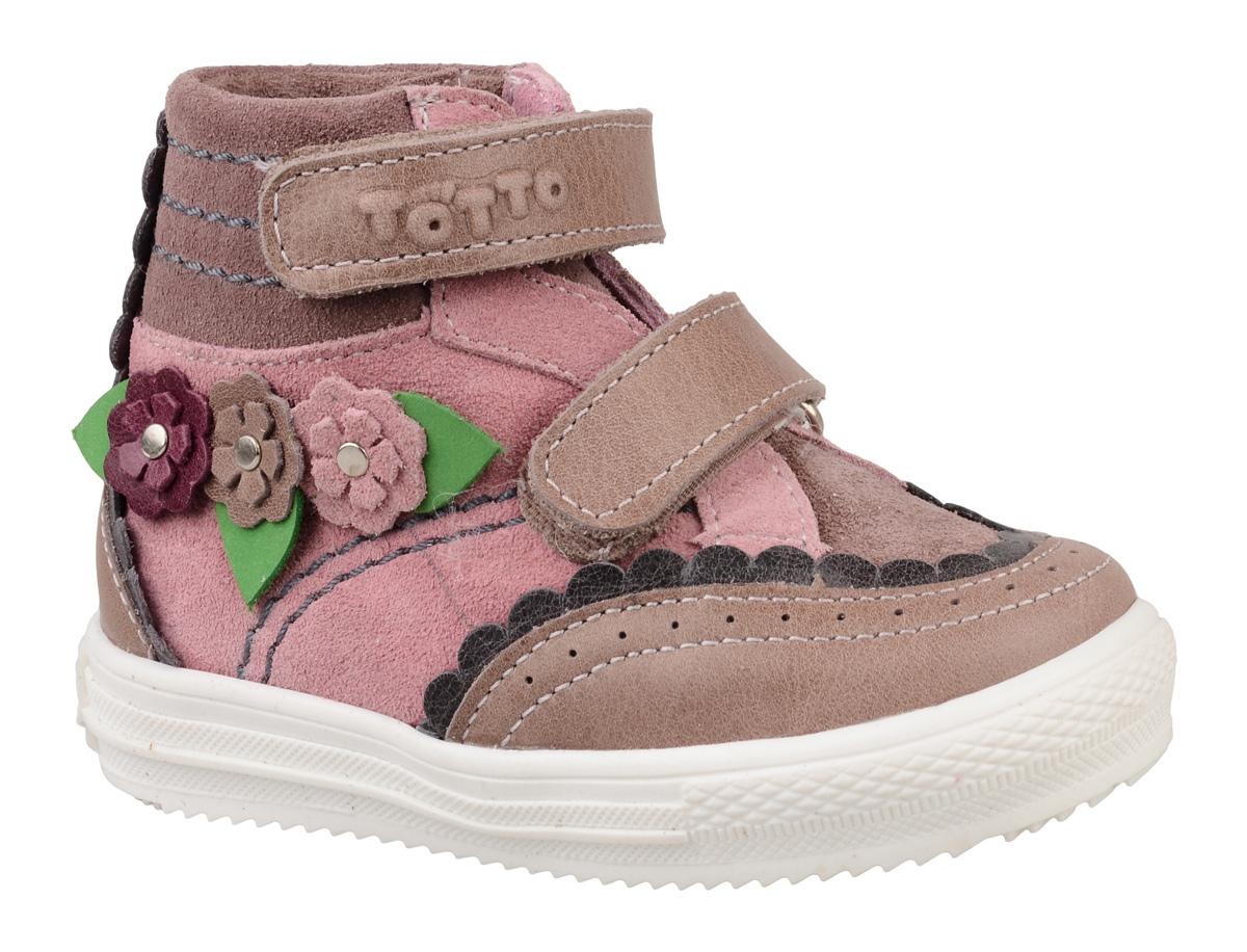 Ботинки для девочки Тотто, цвет: розовый, бежевый. 256-Д-КП. Размер 21256-Д-КПБотинки для девочки Тотто - это ортопедическая обувь, которая помогает правильному формированию стопы ребенка. Такая обувь необходима в детском возрасте для коррекции стоп при плоскостопии и вальгусной деформации, а также для профилактики этих состояний. Она обеспечивает правильное распределение нагрузки на передний отдел стопы и пятку, за счет чего малыш лучше удерживает равновесие и чувствует себя более уверенно. Обувь Тотто идеально подходит для детей, которые только начали ходить.Верх ботинок выполнен из натуральной кожи (комбинация замши и гладкой кожи). Подошва изготовлена из легкого, гибкого и прочного термопластичного материала, она смягчает удары от соприкосновения обуви с поверхностью, защищая детскую ножку от травм. Внутренняя поверхность и стелька выполнены из натуральной кожи. Ботинки застегиваются с помощью ремешков на липучки, благодаря которым можно регулировать объем обуви. Модель декорирована аппликацией в виде цветов сбоку изделия. Весь модельный ряд Тотто характеризует: плотный захват голеностопа, мягкие нейтрализующие швы, жесткий задник продлен до середины стопы, стельки со сводоподдерживающим эффектом, натуральная кожа.