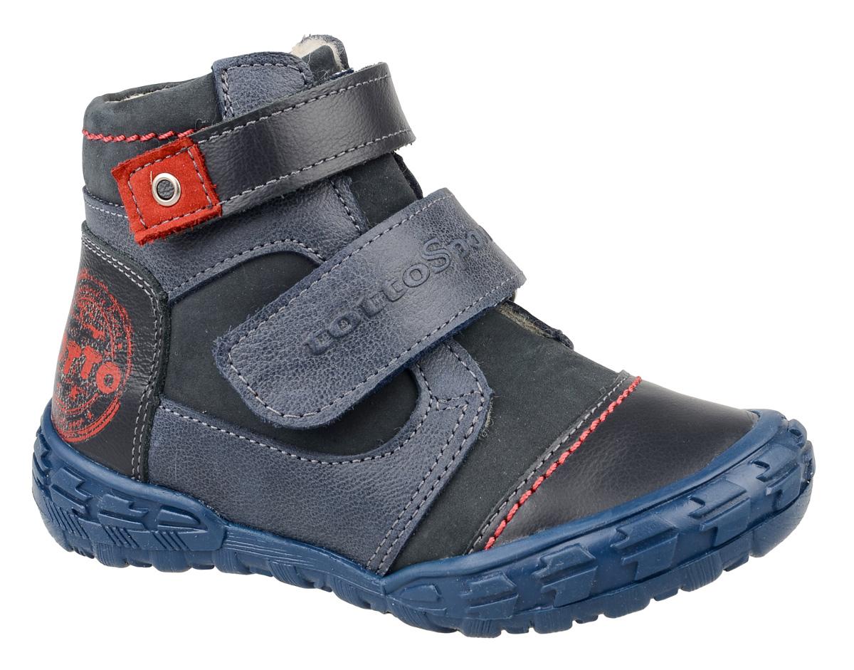 Ботинки для девочки Тотто, цвет: синий, красный. 219-БП. Размер 29219-БПБотинки для девочки Тотто - это ортопедическая обувь, которая помогает правильному формированию стопы ребенка. Такая обувь необходима в детском возрасте для коррекции стоп при плоскостопии и вальгусной деформации, а также для профилактики этих состояний. Она обеспечивает правильное распределение нагрузки на передний отдел стопы и пятку, за счет чего малыш лучше удерживает равновесие и чувствует себя более уверенно. Обувь Тотто идеально подходит для детей, которые только начали ходить.Верх ботинок выполнен из натуральной кожи (комбинация замши и гладкой кожи). Подошва изготовлена из легкого, гибкого и прочного термопластичного материала, она смягчает удары от соприкосновения обуви с поверхностью, защищая детскую ножку от травм. Протектор подошвы обеспечивает надежное сцепление с землей или асфальтом. Внутренняя поверхность и стелька отделаны байкой. Ботинки застегиваются с помощью ремешков на липучки, благодаря которым можно регулировать объем обуви. Весь модельный ряд Тотто характеризует: плотный захват голеностопа, мягкие нейтрализующие швы, жесткий задник продлен до середины стопы, стельки со сводоподдерживающим эффектом, натуральная кожа.