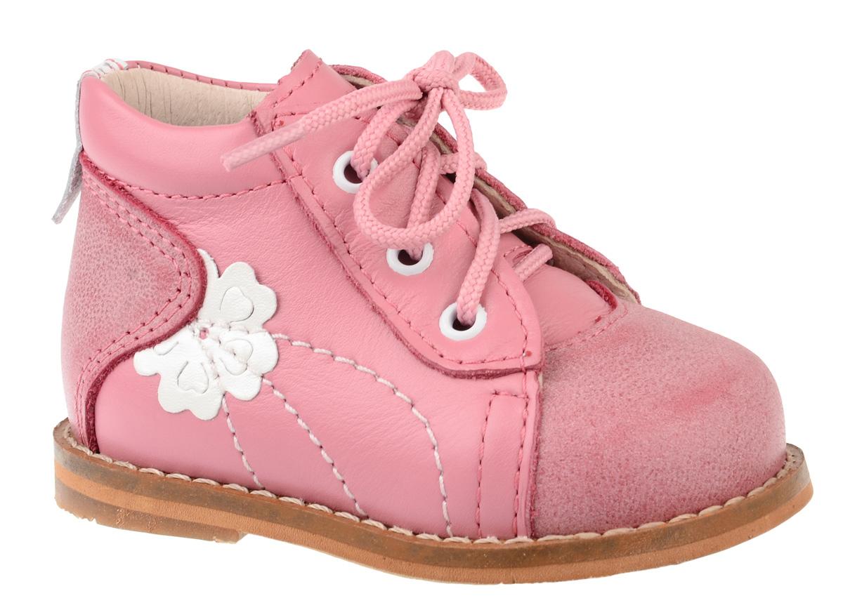 Ботинки для девочки Тотто, цвет: светло-розовый. 037/1-КП. Размер 17037/1-КПБотинки для девочки Тотто - это ортопедическая обувь, которая помогает правильному формированию стопы ребенка. Такая обувь необходима в детском возрасте для коррекции стоп при плоскостопии и вальгусной деформации, а также для профилактики этих состояний. Она обеспечивает правильное распределение нагрузки на передний отдел стопы и пятку, за счет чего малыш лучше удерживает равновесие и чувствует себя более уверенно. Обувь Тотто идеально подходит для детей, которые только начали ходить.Верх ботинок выполнен из натуральной кожи. Подошва изготовлена из легкого, гибкого и прочного термопластичного материала, она смягчает удары от соприкосновения обуви с поверхностью, защищая детскую ножку от травм. Внутренняя поверхность и стелька выполнены из натуральной кожи. Ботинки имеют шнуровку, благодаря чему можно регулировать объем обуви. Модель дополнена аппликацией в виде цветочка. Весь модельный ряд Тотто характеризует: плотный захват голеностопа, мягкие нейтрализующие швы, жесткий задник продлен до середины стопы, стельки со сводоподдерживающим эффектом, натуральная кожа.