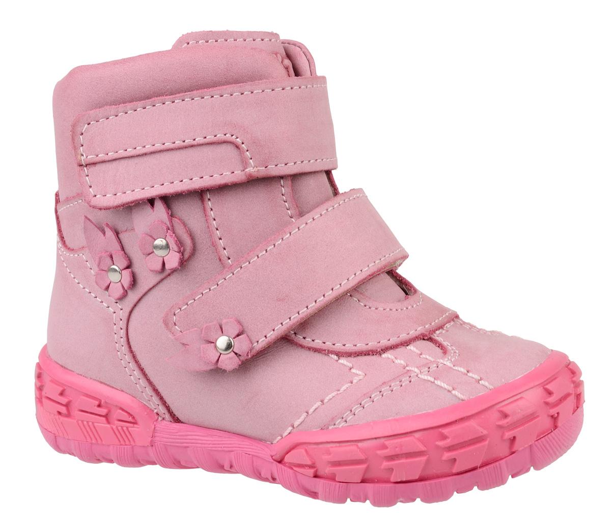 Ботинки для девочки Тотто, цвет: розовый. 238-Д-БП. Размер 23238-Д-БПБотинки для девочки Тотто - это ортопедическая обувь, которая помогает правильному формированию стопы ребенка. Такая обувь необходима в детском возрасте для коррекции стоп при плоскостопии и вальгусной деформации, а также для профилактики этих состояний. Она обеспечивает правильное распределение нагрузки на передний отдел стопы и пятку, за счет чего малыш лучше удерживает равновесие и чувствует себя более уверенно. Обувь Тотто идеально подходит для детей, которые только начали ходить.Верх ботинок выполнен из натуральной замшевой кожи. Подошва изготовлена из легкого, гибкого и прочного термопластичного материала, она смягчает удары от соприкосновения обуви с поверхностью, защищая детскую ножку от травм. Протектор подошвы обеспечивает надежное сцепление с землей или асфальтом. Внутренняя поверхность и стелька отделаны байкой. Ботинки застегиваются с помощью ремешков на липучки, благодаря которым можно регулировать объем обуви. Модель декорирована аппликацией в виде цветов сбоку изделия. Весь модельный ряд Тотто характеризует: плотный захват голеностопа, мягкие нейтрализующие швы, жесткий задник продлен до середины стопы, стельки со сводоподдерживающим эффектом, натуральная кожа.