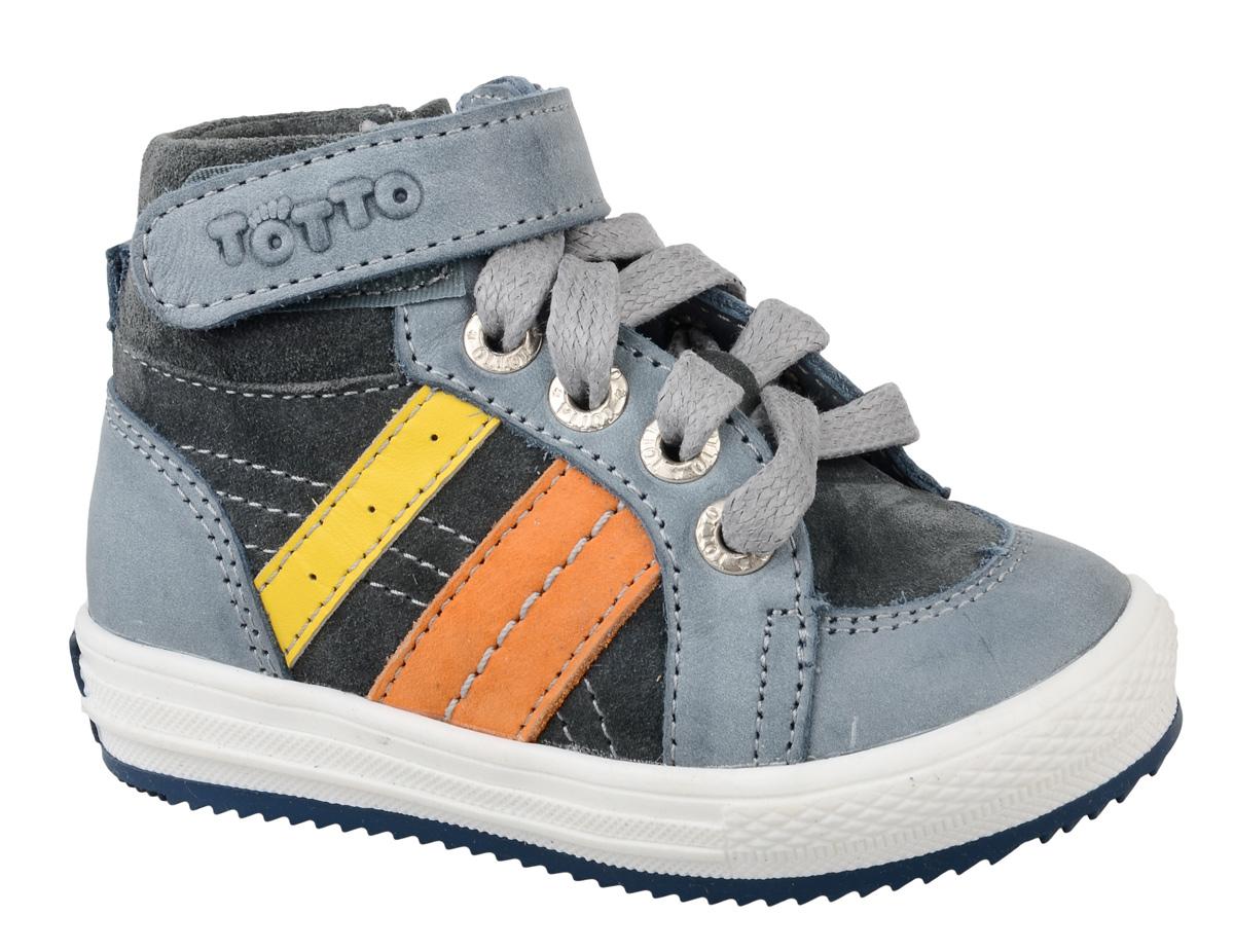 Ботинки для мальчика Тотто, цвет: джинсовый, серый. 254-КП. Размер 23254-КПБотинки для мальчика Тотто - это ортопедическая обувь, которая помогает правильному формированию стопы ребенка. Такая обувь необходима в детском возрасте для коррекции стоп при плоскостопии и вальгусной деформации, а также для профилактики этих состояний. Она обеспечивает правильное распределение нагрузки на передний отдел стопы и пятку, за счет чего малыш лучше удерживает равновесие и чувствует себя более уверенно. Обувь Тотто идеально подходит для детей, которые только начали ходить.Верх ботинок выполнен из натуральной кожи. Подошва изготовлена из легкого, гибкого и прочного термопластичного материала, она смягчает удары от соприкосновения обуви с поверхностью, защищая детскую ножку от травм. Внутренняя поверхность и стелька выполнены из натуральной кожи. Рельеф подошвы обеспечивает надежное сцепление с землей или асфальтом. Ботинки имеют шнуровку и липучку, благодаря чему можно регулировать объем обуви. Весь модельный ряд Тотто характеризует: плотный захват голеностопа, мягкие нейтрализующие швы, жесткий задник продлен до середины стопы, стельки со сводоподдерживающим эффектом, натуральная кожа.