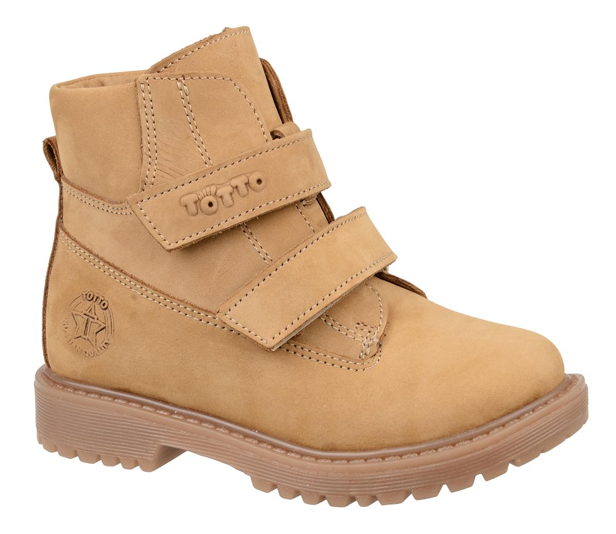 Ботинки для мальчика Тотто, цвет: светло-коричневый. 1126/2-БП. Размер 291126/2-БПБотинки для мальчика Тотто - это ортопедическая обувь, которая помогает правильному формированию стопы ребенка. Такая обувь необходима в детском возрасте для коррекции стоп при плоскостопии и вальгусной деформации, а также для профилактики этих состояний. Она обеспечивает правильное распределение нагрузки на передний отдел стопы и пятку, за счет чего малыш лучше удерживает равновесие и чувствует себя более уверенно. Обувь Тотто идеально подходит для детей, которые только начали ходить.Верх ботинок выполнен из натуральной кожи. Подошва изготовлена из легкого, гибкого и прочного термопластичного материала, она смягчает удары от соприкосновения обуви с поверхностью, защищая детскую ножку от травм. Протектор подошвы обеспечивает надежное сцепление с землей или асфальтом. Внутренняя поверхность и стелька отделаны байкой. Ботинки застегиваются с помощью ремешков на липучки, благодаря которым можно регулировать объем обуви. Весь модельный ряд Тотто характеризует: плотный захват голеностопа, мягкие нейтрализующие швы, жесткий задник продлен до середины стопы, стельки со сводоподдерживающим эффектом, натуральная кожа.