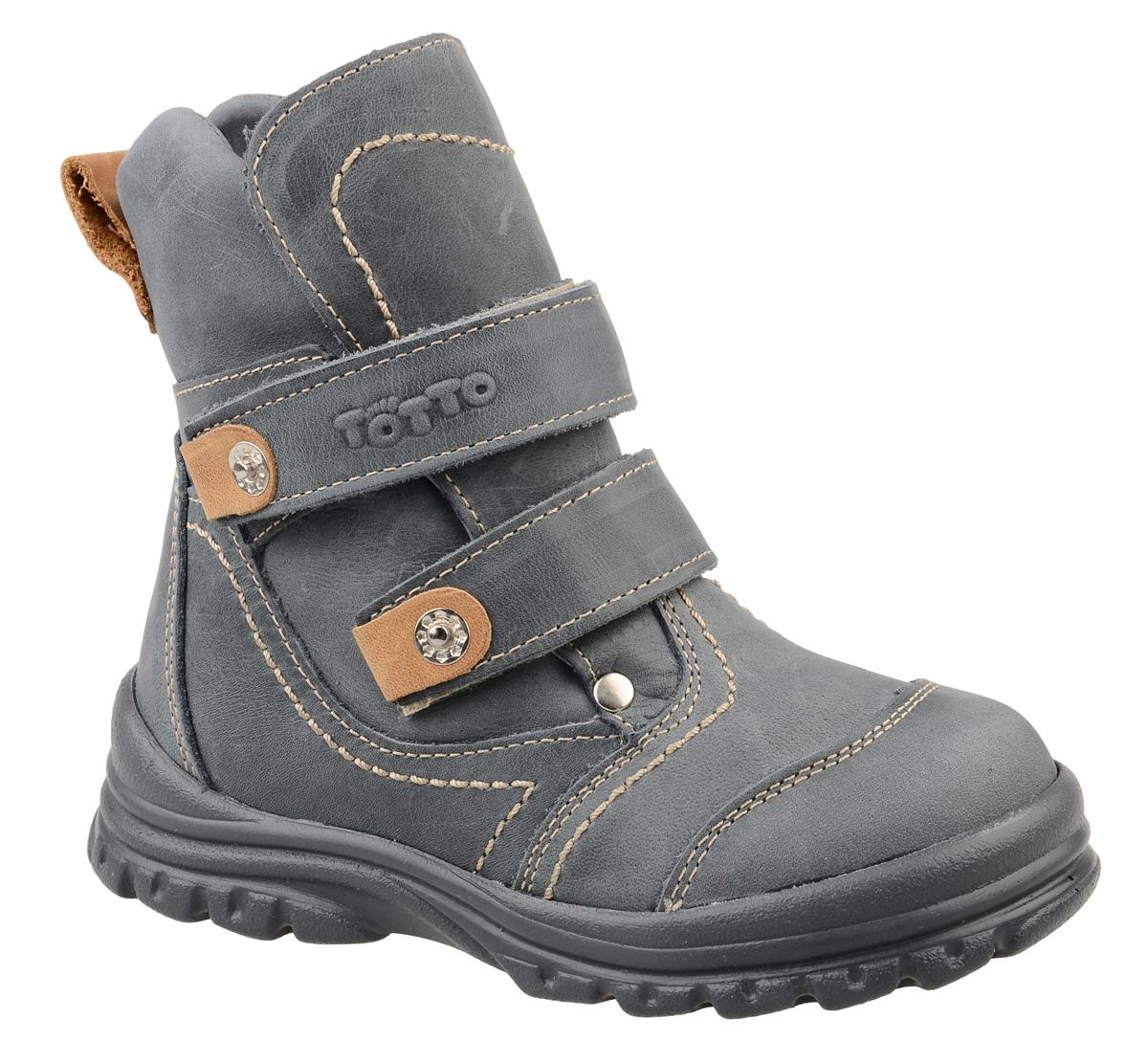 Сапоги для мальчика Тотто, цвет: серый, коричневый. 215-МП. Размер 21215-МПСапоги для мальчика Тотто - это ортопедическая обувь, которая помогает правильному формированию стопы ребенка. Такая обувь необходима в детском возрасте для коррекции стоп при плоскостопии и вальгусной деформации, а также для профилактики этих состояний. Она обеспечивает правильное распределение нагрузки на передний отдел стопы и пятку, за счет чего малыш лучше удерживает равновесие и чувствует себя более уверенно. Обувь Тотто идеально подходит для детей, которые только начали ходить.Верх сапог выполнен из натуральной кожи. Подошва изготовлена из легкого, гибкого и прочного термопластичного материала, она смягчает удары от соприкосновения обуви с поверхностью, защищая детскую ножку от травм. Протектор подошвы обеспечивает надежное сцепление с землей или асфальтом. Внутренняя поверхность и стелька отделаны байкой. Сапоги застегиваются с помощью ремешков на липучки, благодаря которым можно регулировать объем обуви. Весь модельный ряд Тотто характеризует: плотный захват голеностопа, мягкие нейтрализующие швы, жесткий задник продлен до середины стопы, стельки со сводоподдерживающим эффектом, натуральная кожа.